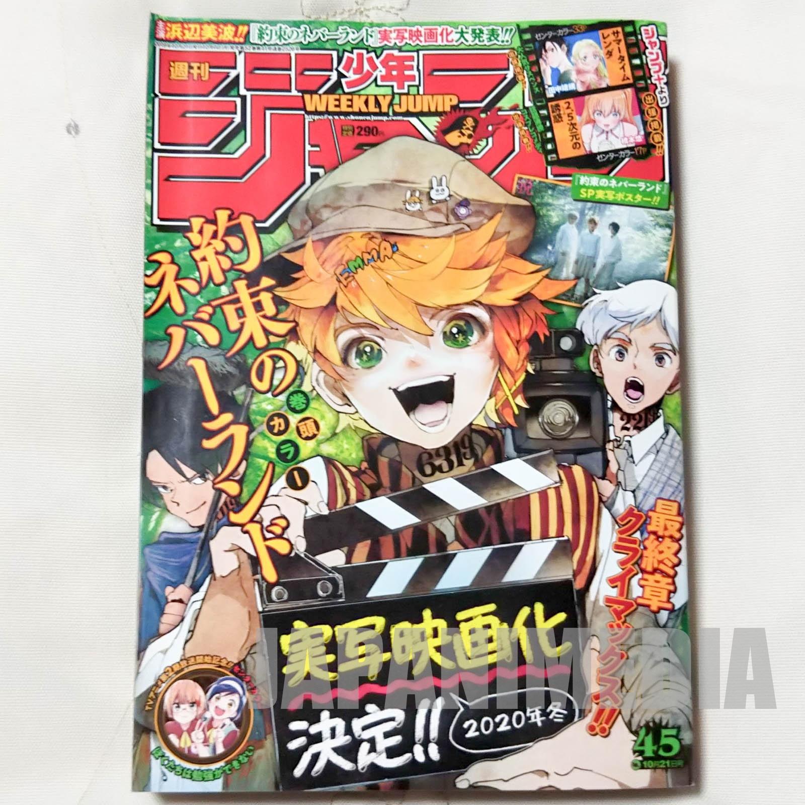 Weekly Shonen JUMP Vol.45 2019 The Promised Neverland / Japanese Magazine JAPAN MANGA