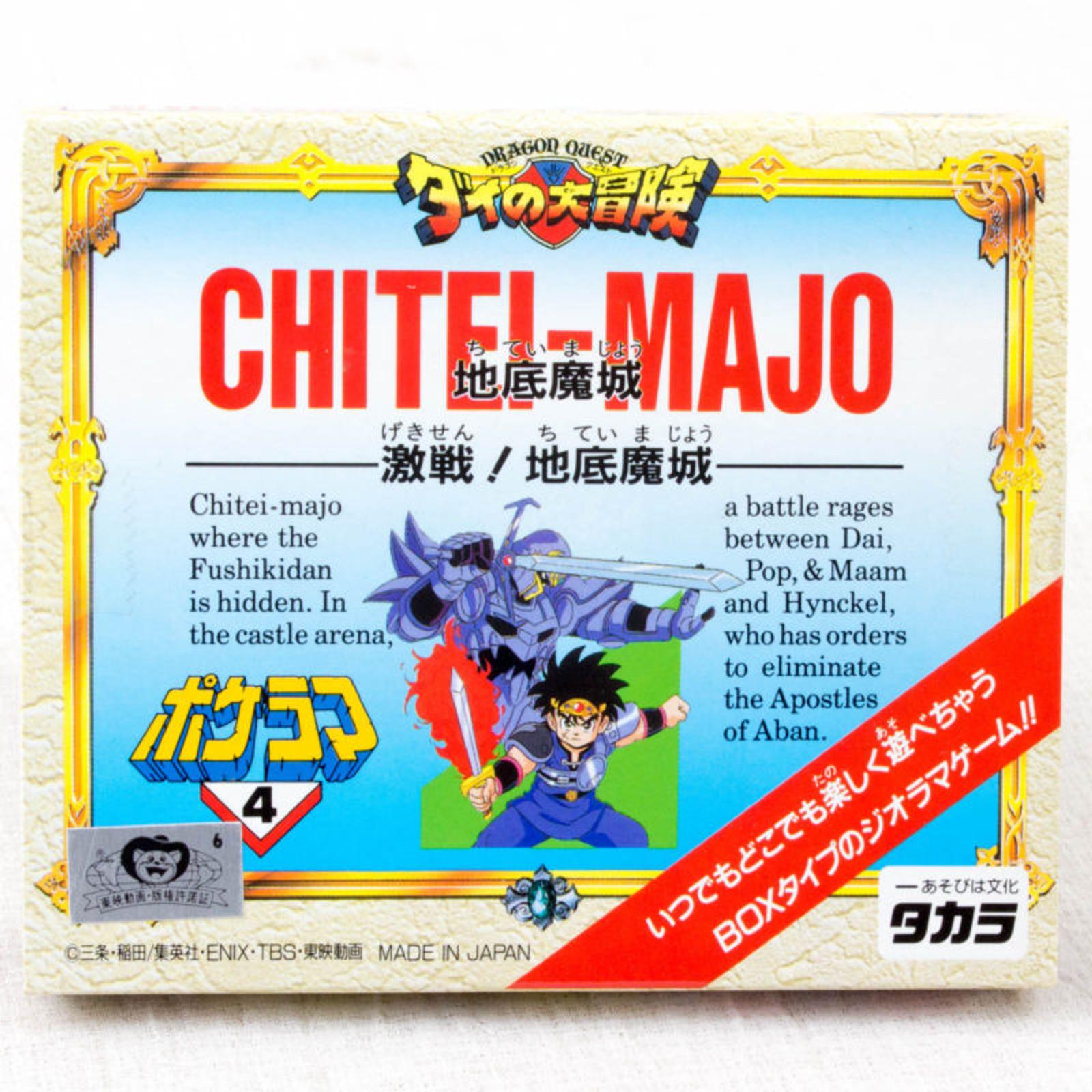Dragon Quest: The Adventure of Dai Pokerama #4 Chitei-Majo Mini Diorama Figure TAKARA