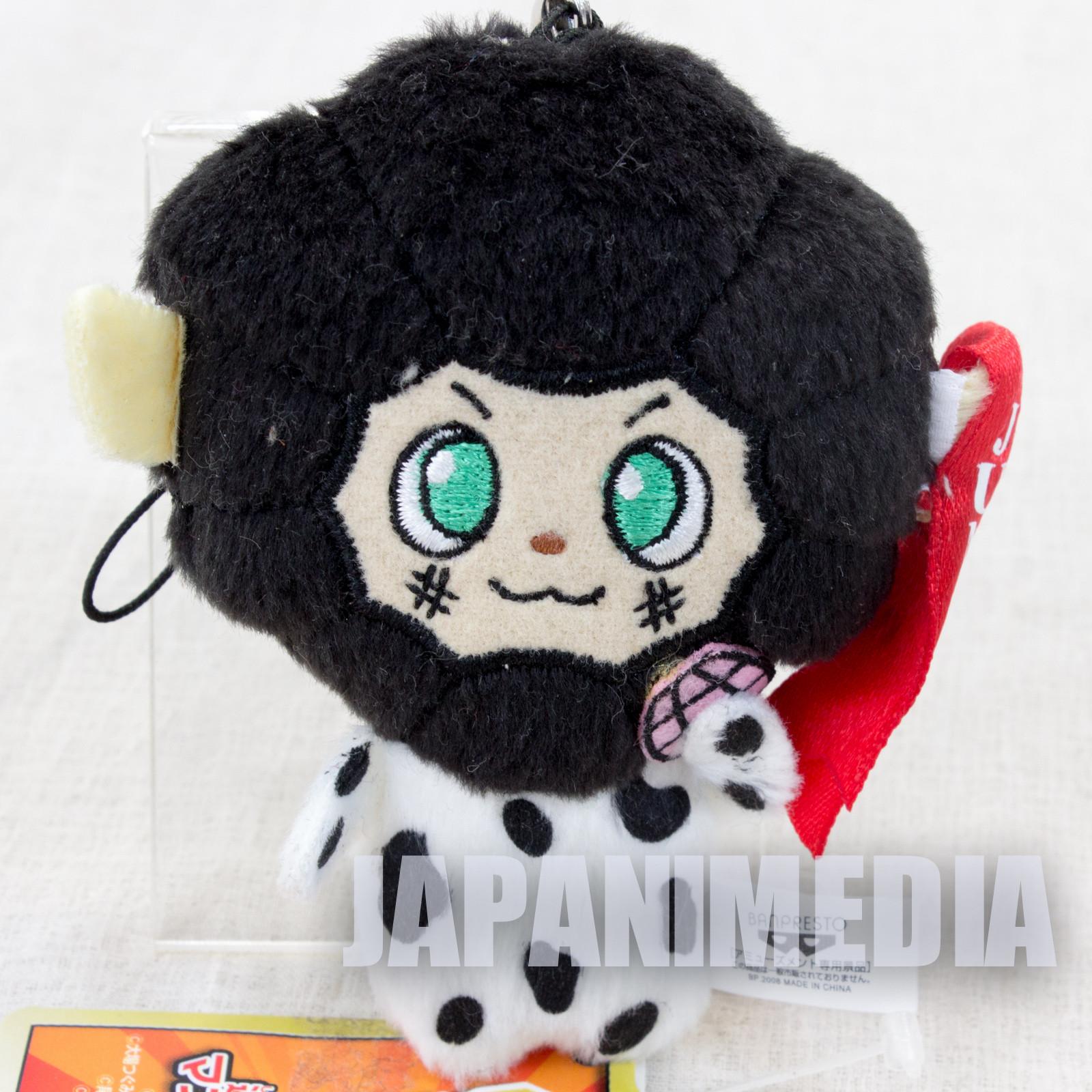 Katekyo Hitman REBORN! Lambo Weekly Jump 40th Plush doll Mascot strap 2 JAPAN