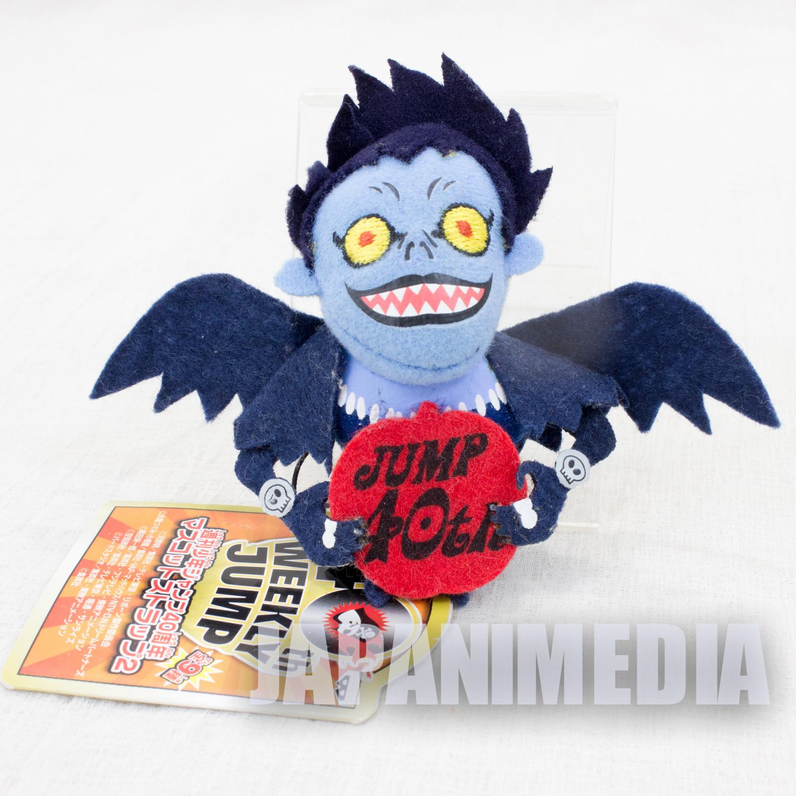 Death Note Ryuk Weekly Jump 40th Plush doll Mascot strap 2 JAPAN
