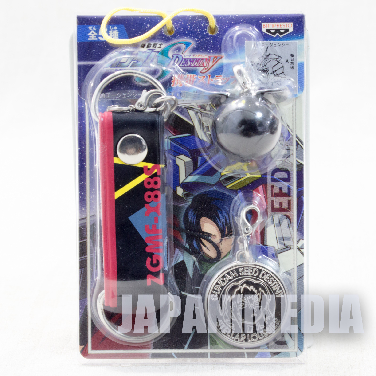 Gundam SEED Destiny Haro (Black) Figure Mascot strap with Stella Loussier Charm JAPAN ANIME