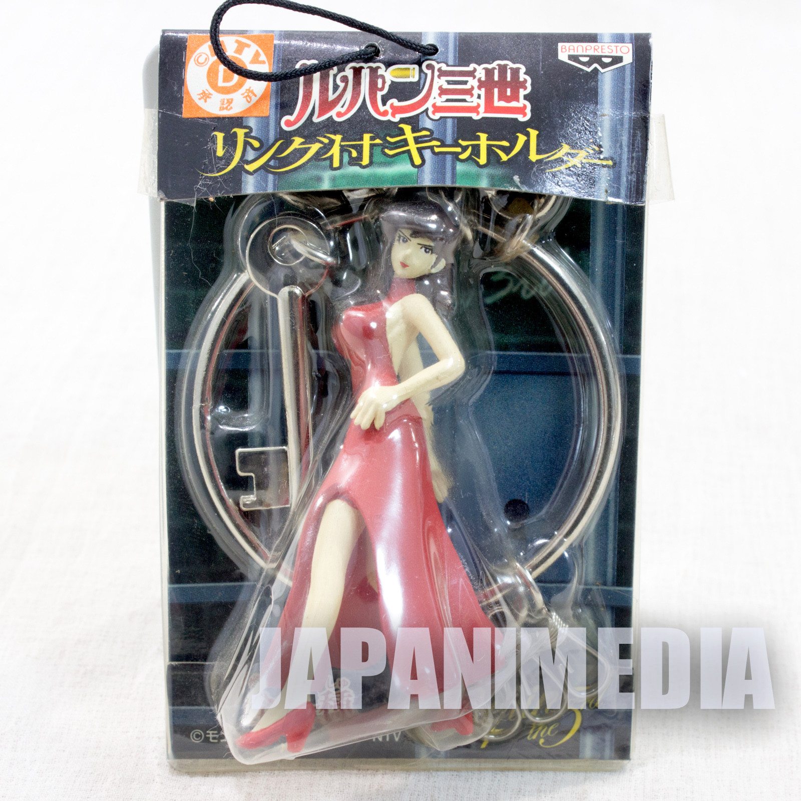 Lupin the Third (3rd) Fujiko Mine Figure Keychain with Ring JAPAN ANIME