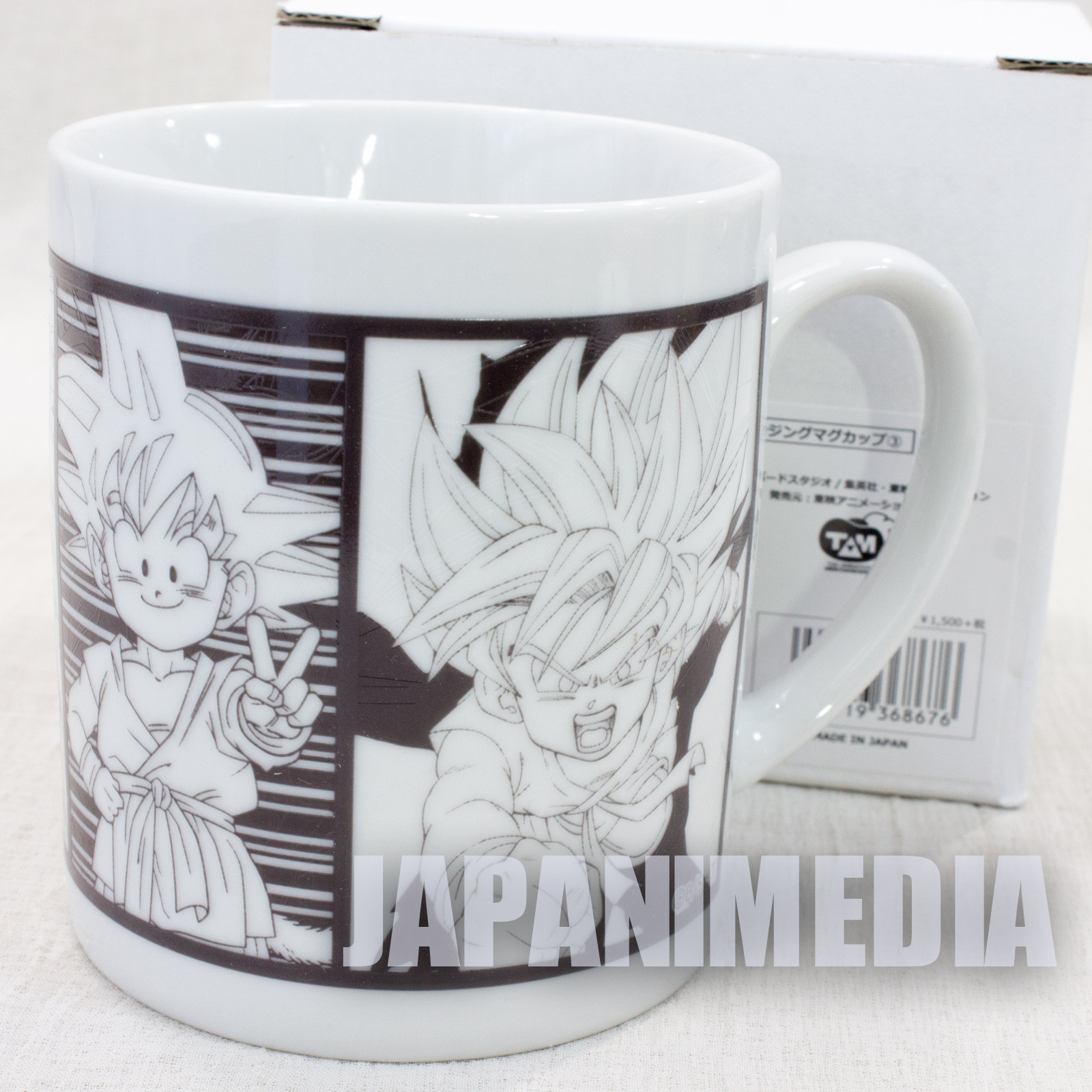 Dragon Ball GT Changing Mug #3 JAPAN BANDAI ANIME