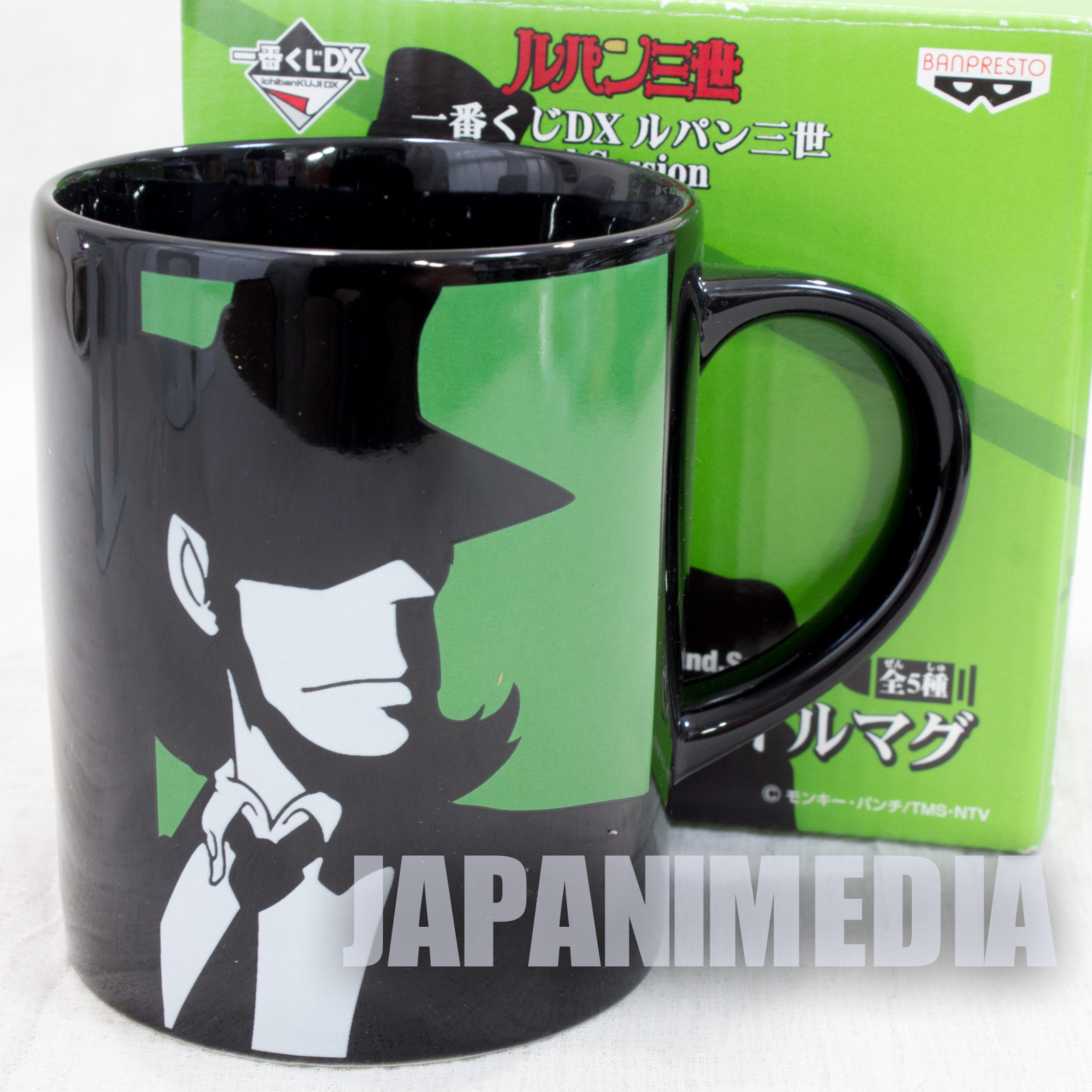 Lupin the Third (3rd) Daisuke Jigen Cool style Mug JAPAN ANIME MANGA