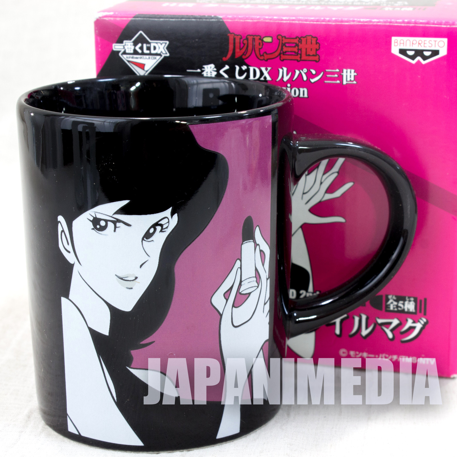 Lupin the Third (3rd) Fujiko Mine Cool style Mug JAPAN ANIME MANGA