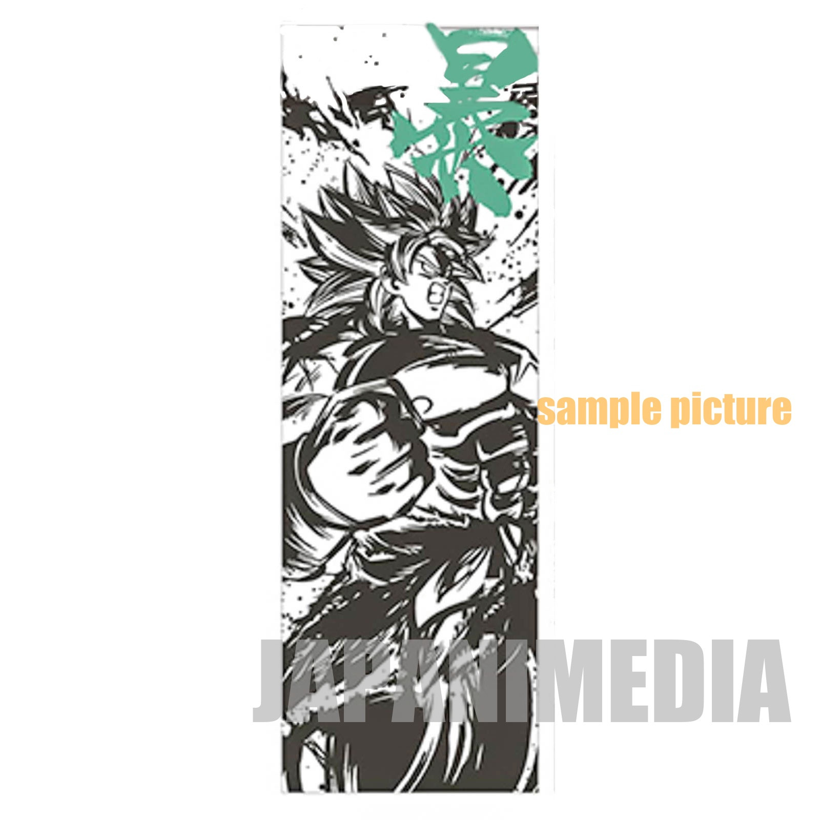 Dragon Ball Z Super Saiyan 3 Broly Sumi Shiki Towel 60cm Banpresto JAPAN ANIME