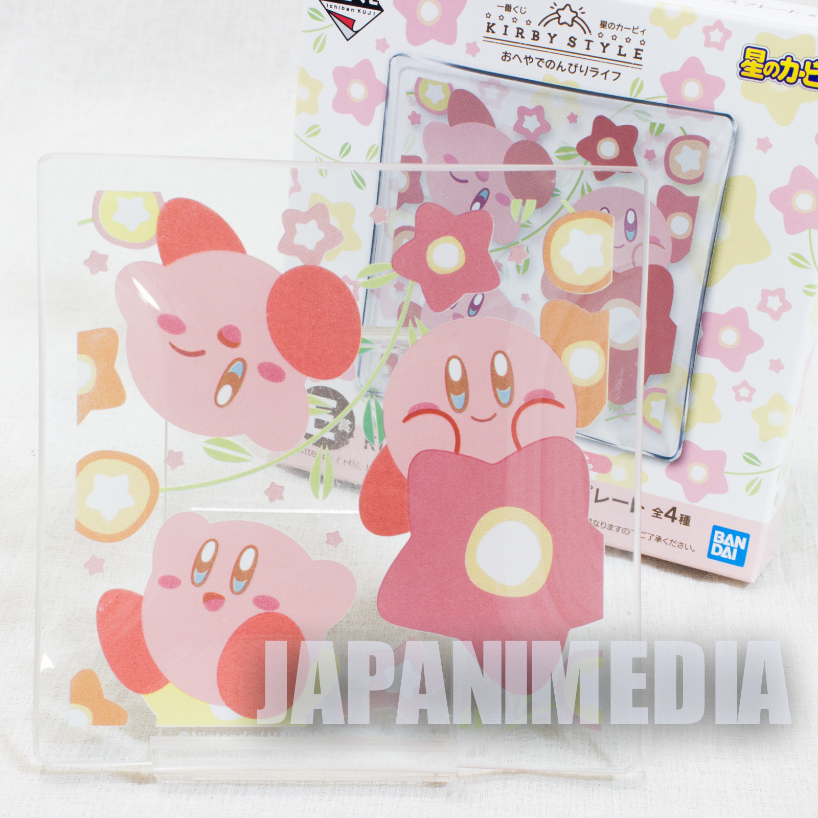 Kirby Super Star Style Glass Plate #1 BANDAI JAPAN GAME NINTNEDO