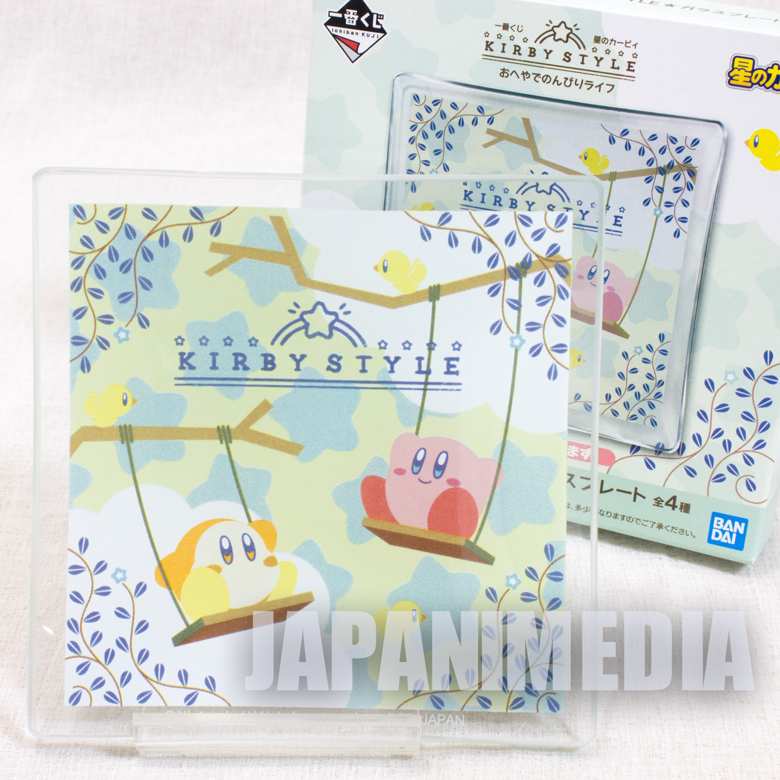 Kirby Super Star Style Glass Plate #3 BANDAI JAPAN GAME NINTNEDO
