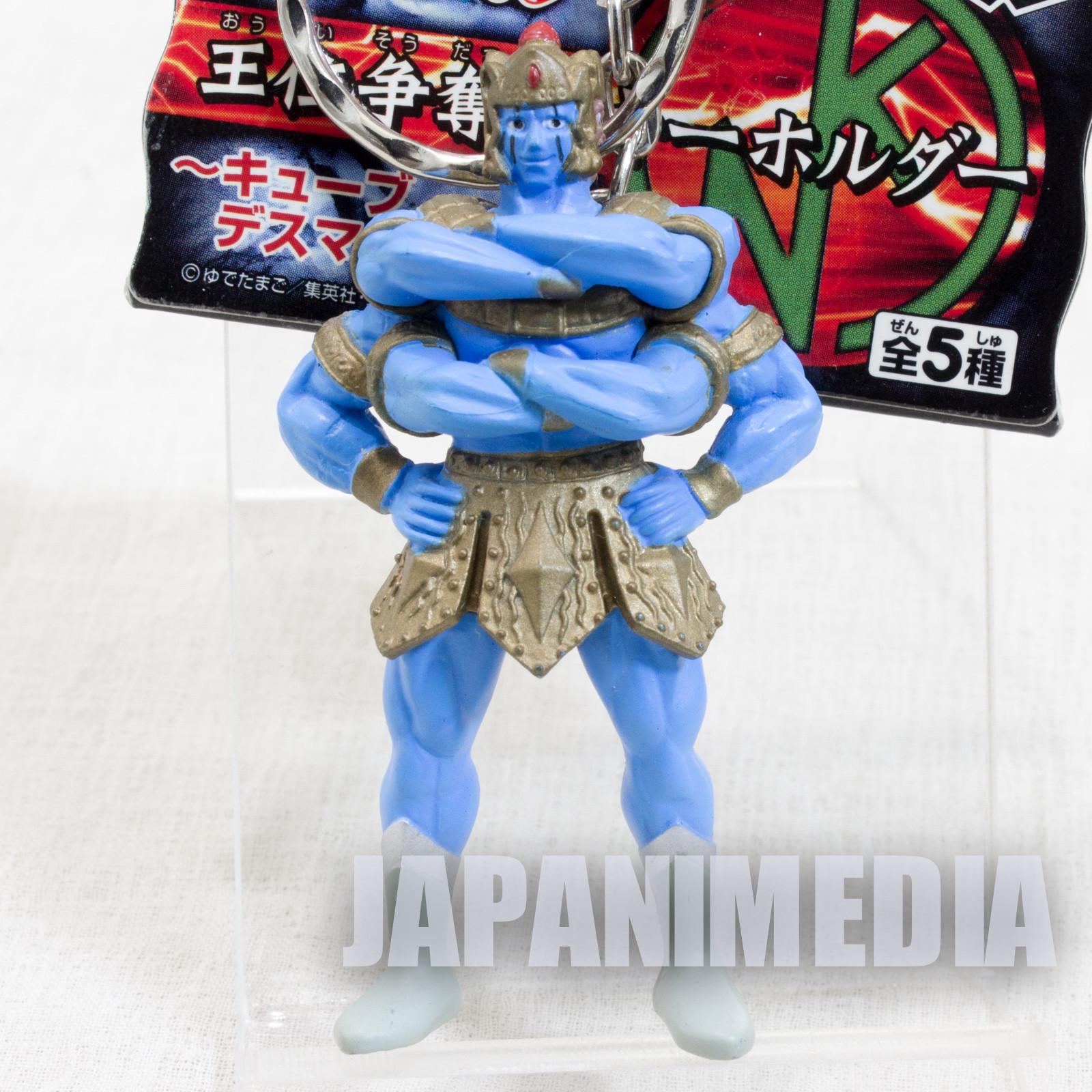 Kinnikuman Ashuraman Figure Key Chain Ultimate Muscle JAPAN ANIME MANGA