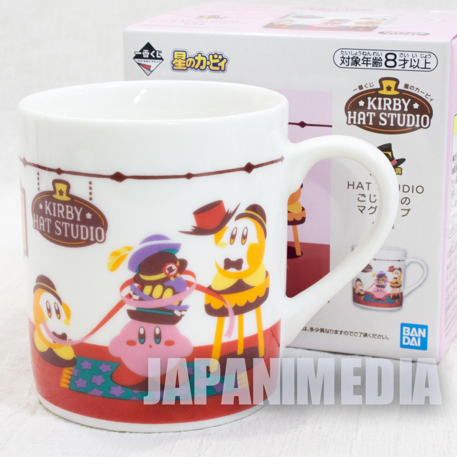 Kirby Super Star Hat Studio Mug #1 Banpresto JAPAN GAME NINTENDO