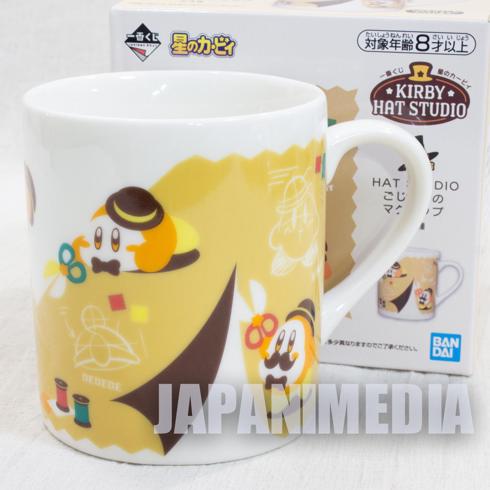 Kirby Super Star Hat Studio Mug #2 Banpresto JAPAN GAME NINTENDO