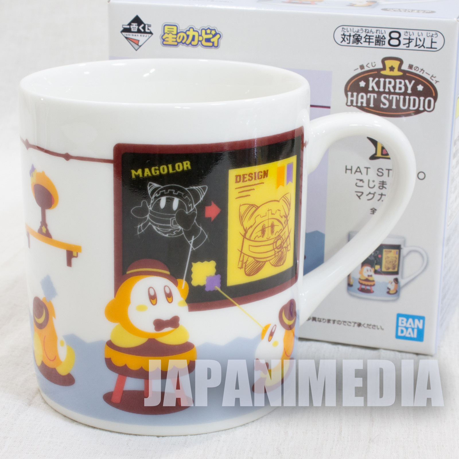 Kirby Super Star Hat Studio Mug #3 Banpresto JAPAN GAME NINTENDO