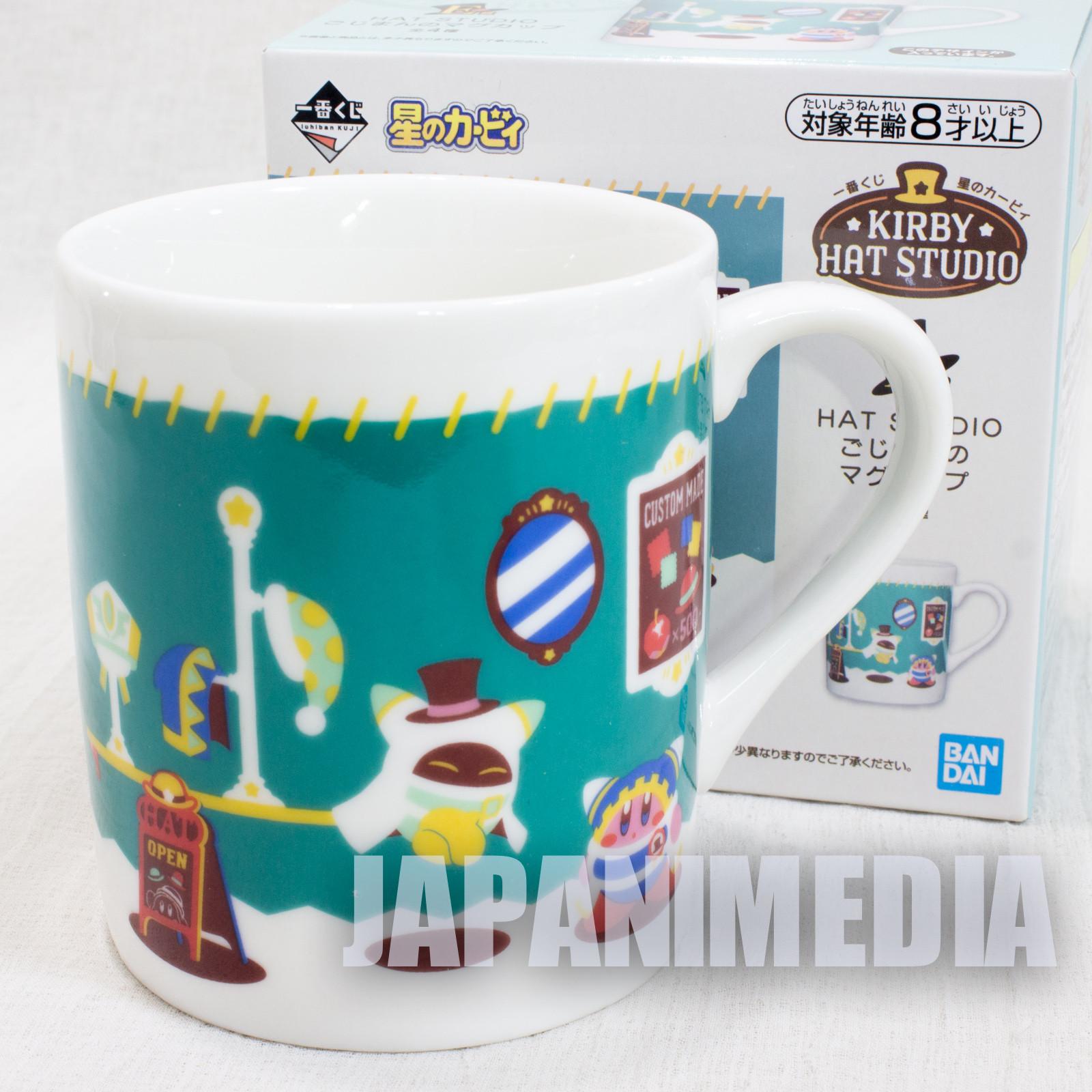 Kirby Super Star Hat Studio Mug #4  Banpresto JAPAN GAME NINTENDO