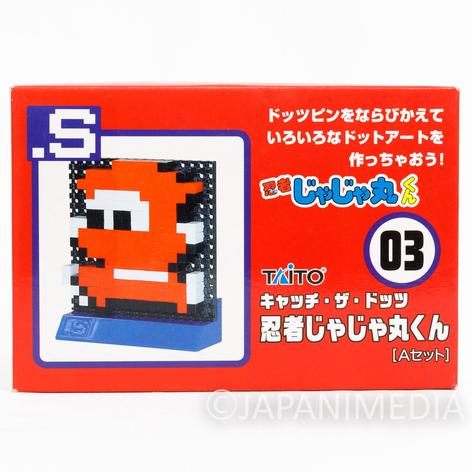 RARE! Ninja Jajamaru Kun A Dots .S Puzzle Pin Panel Toy Taito JAPAN FAMICOM