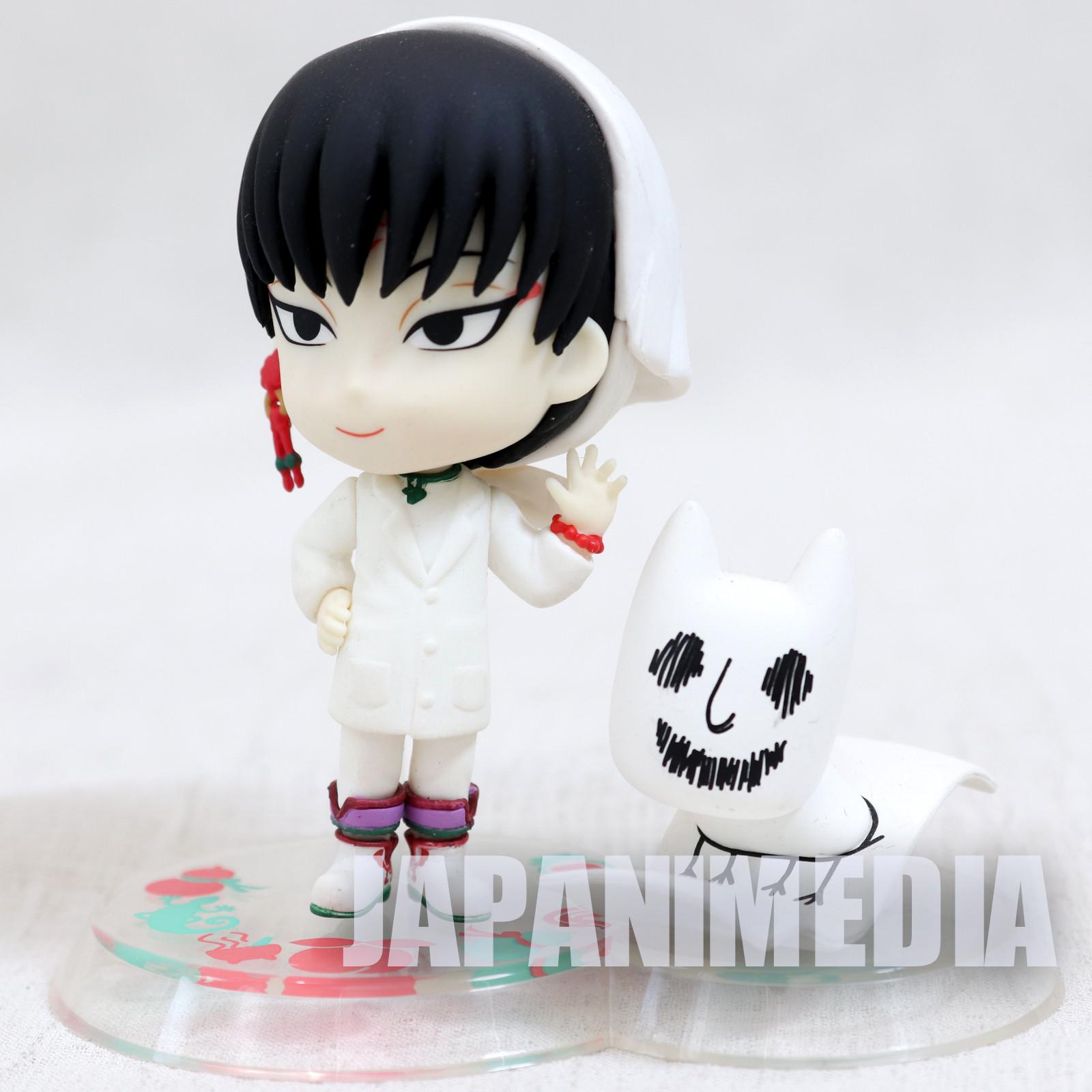 Hozuki no Reitetsu Coolheadedness Hakutaku & Maohaohao Chibi Kyun Chara Figure