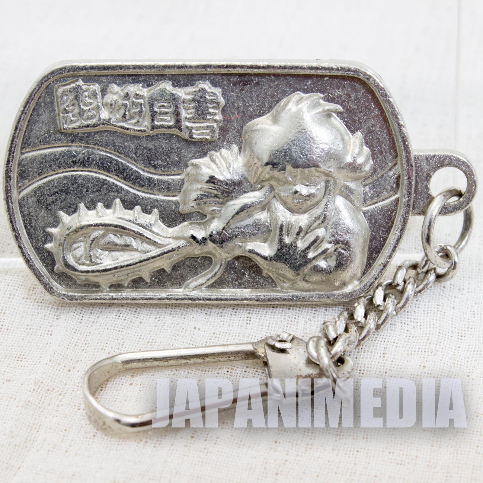 Retro RARE! Yu Yu Hakusho Kurama Plate Keychain JAPAN ANIME MANGA