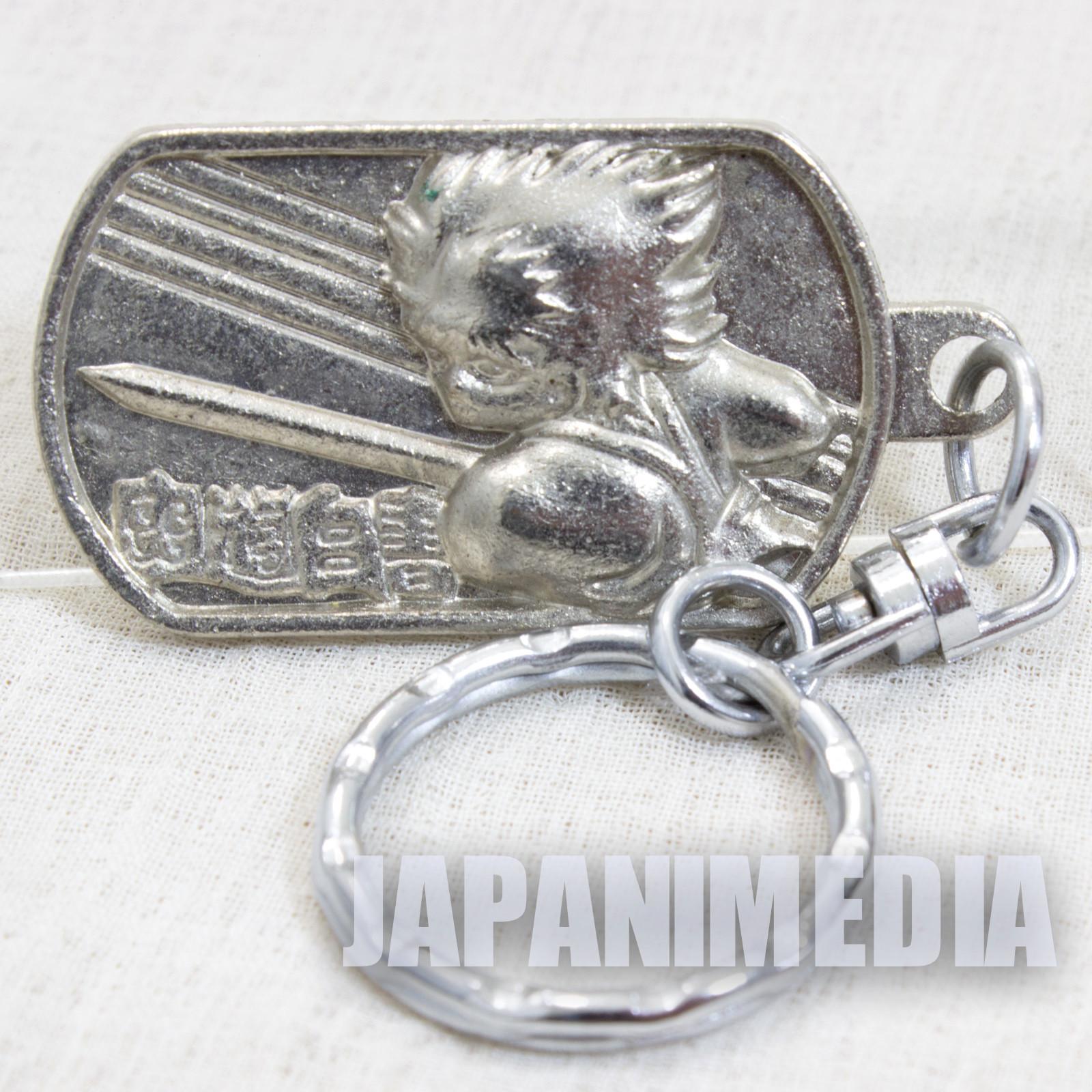 Retro RARE! Yu Yu Hakusho Hiei Plate Keychain JAPAN ANIME MANGA
