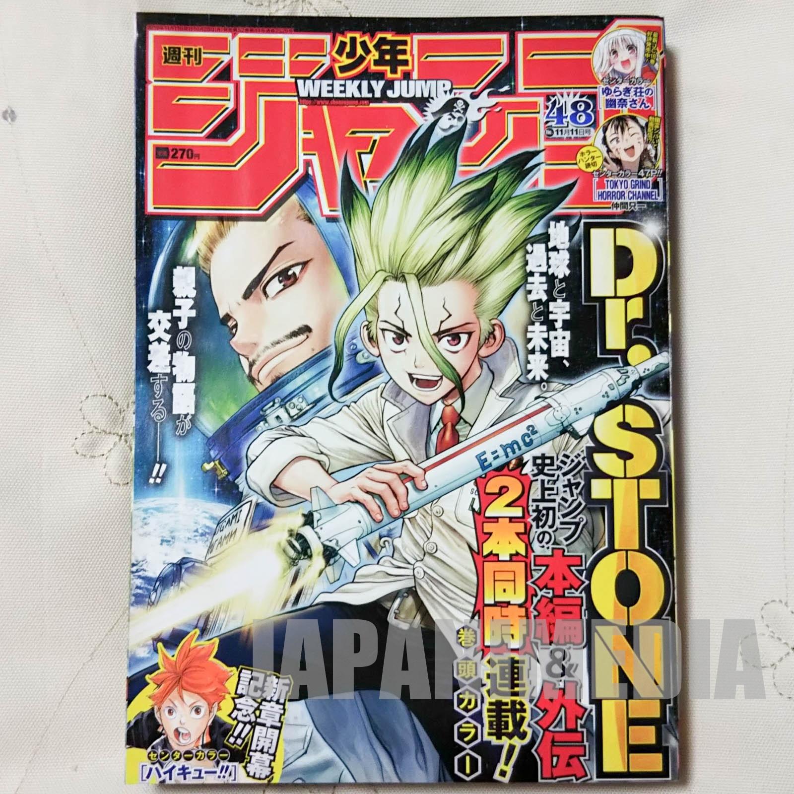 Weekly Shonen JUMP Vol.48 2019 Dr.Stone / Japanese Magazine JAPAN MANGA