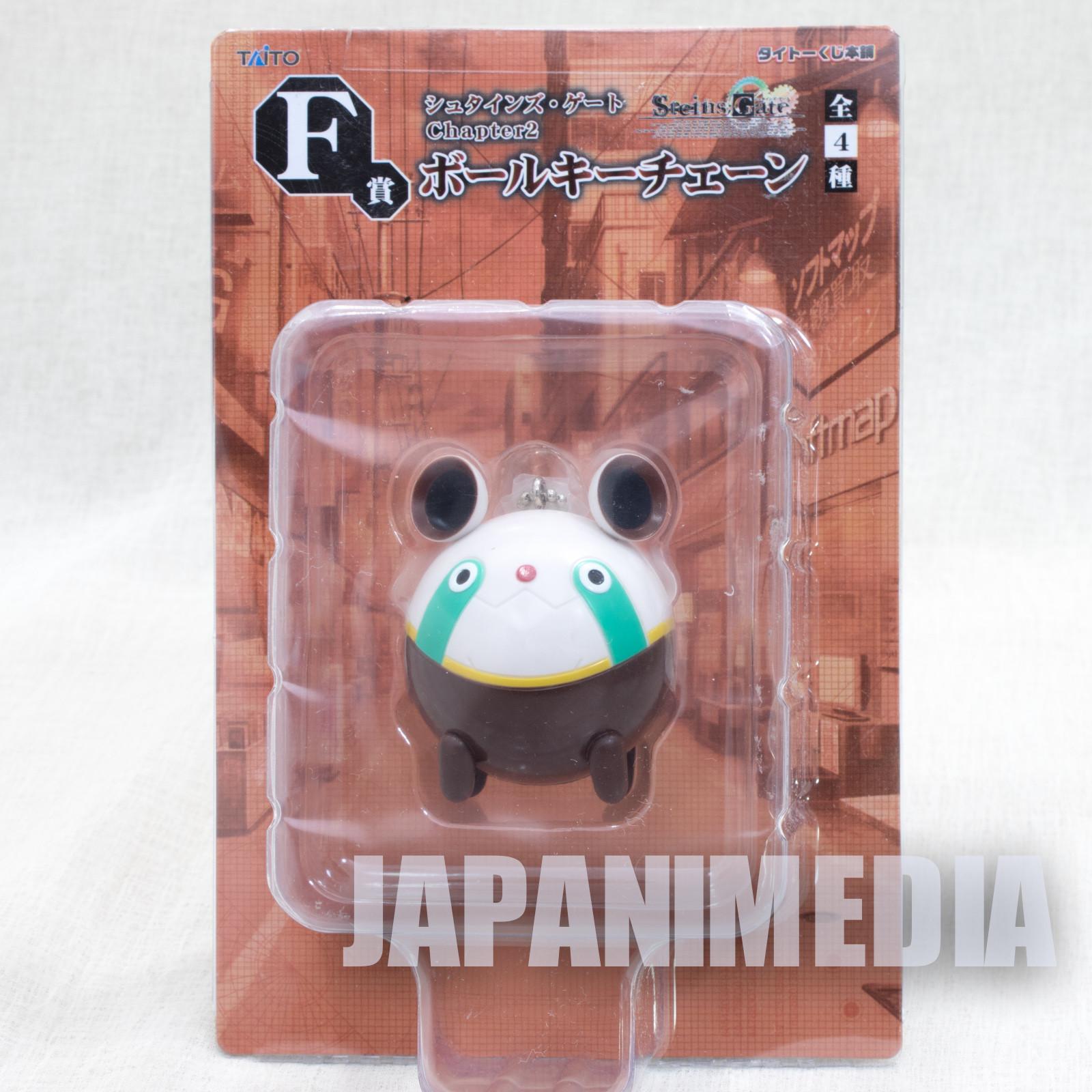 Steins ; Gate U-pa Figure Mascot Ball Chain Taito JAPAN ANIME MANGA NEW
