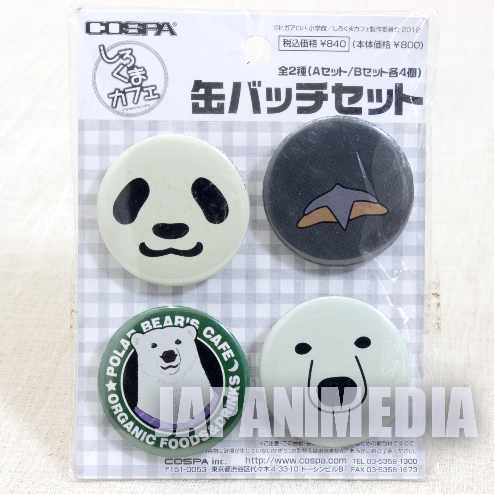 Shirokuma Cafe Button Badge 4pc Set [Polar Bear / Panda-kun / Pengin-san] JAPAN  ANIME