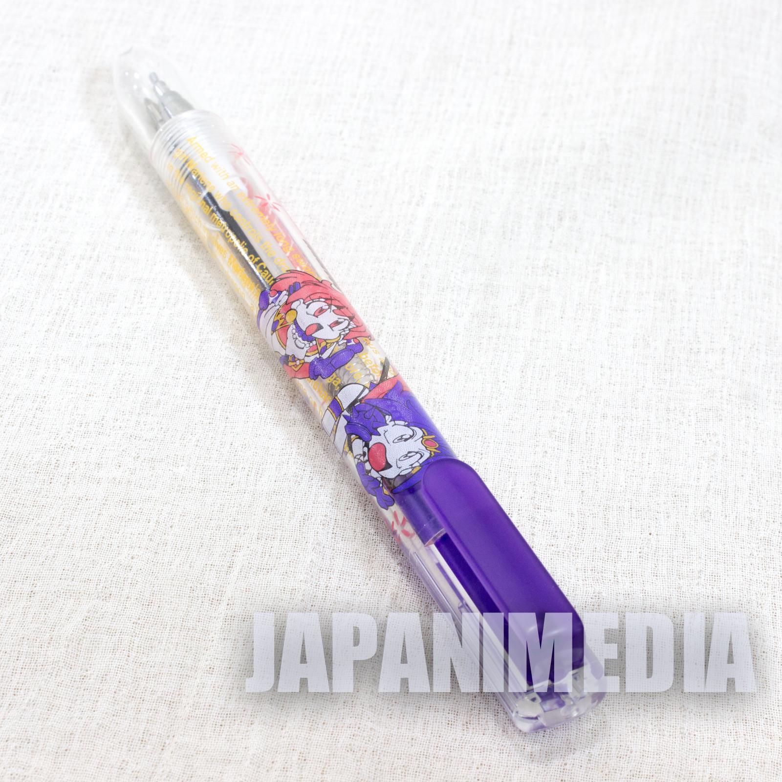 [JUNK!!] Slayers Gorgeous Mechanical pencil  [Lina Inverse / Naga the Serpent] JAPAN ANIME