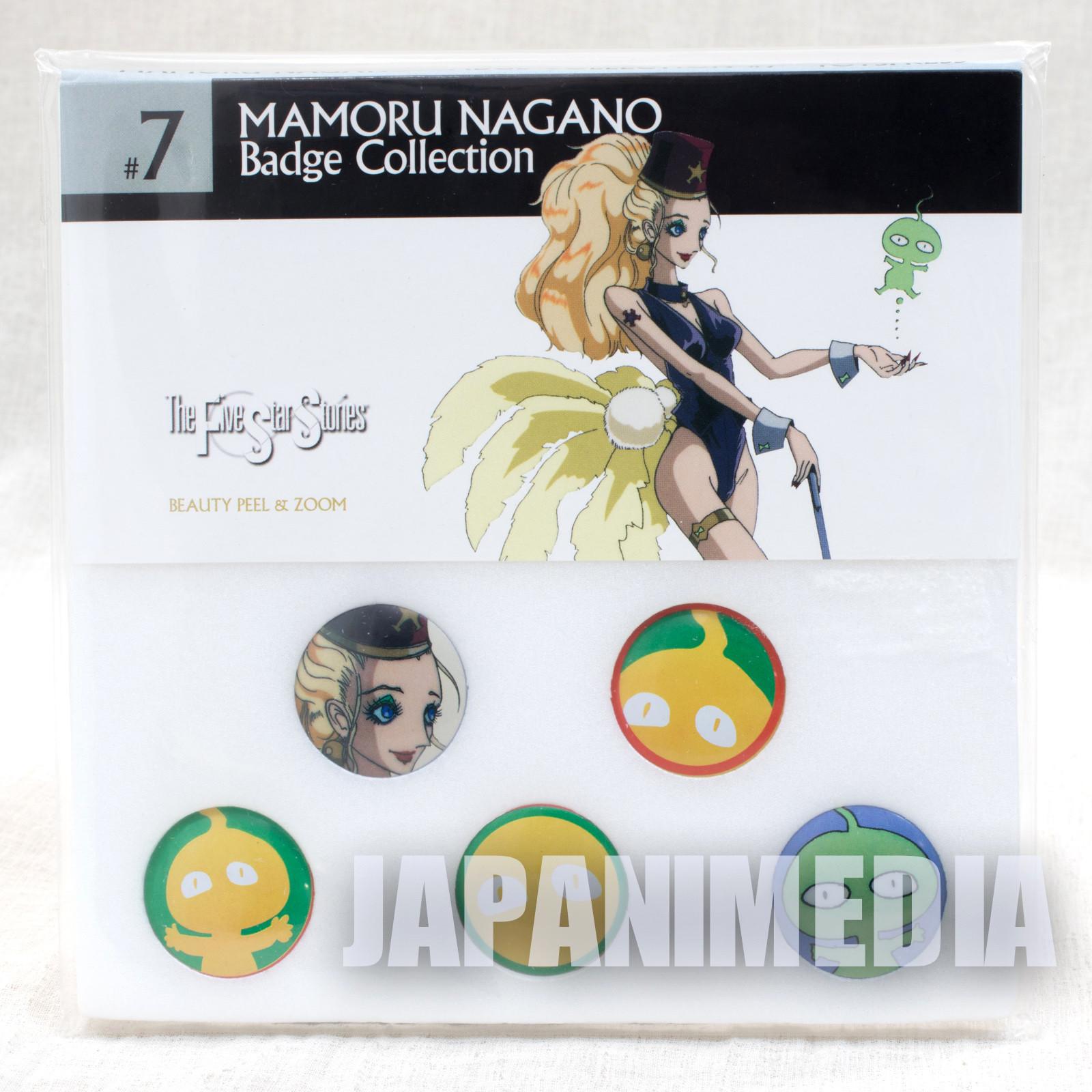 Five Star Stories Mamoru Nagano Button badge collection #7 JAPAN ANIME
