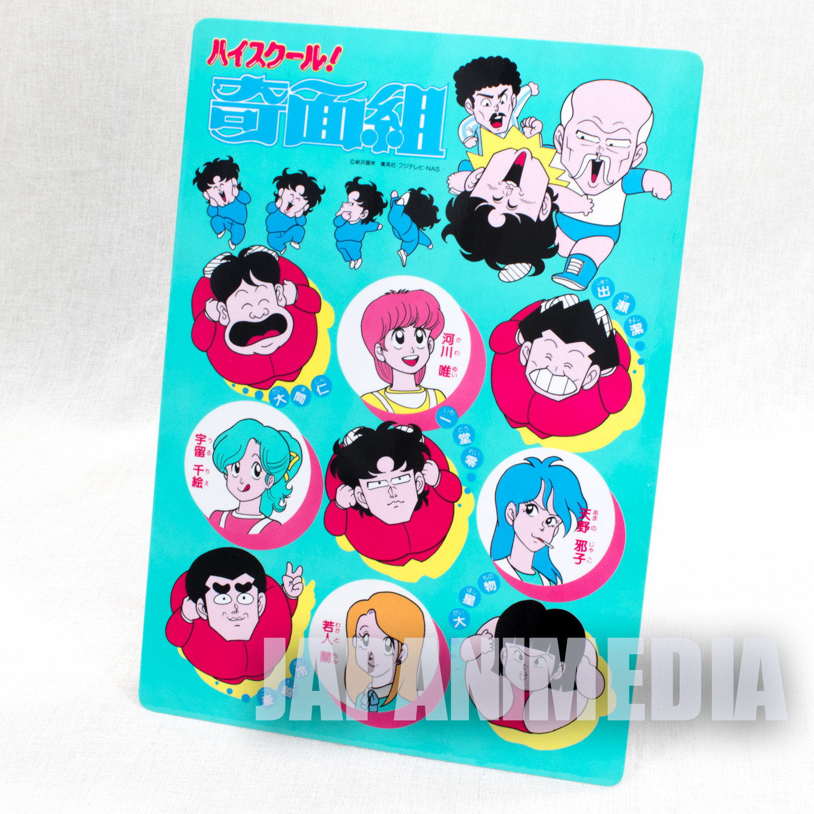 High School Kimengumi Plastic Pencil Board Pad Shitajiki JAPAN ANIME 1