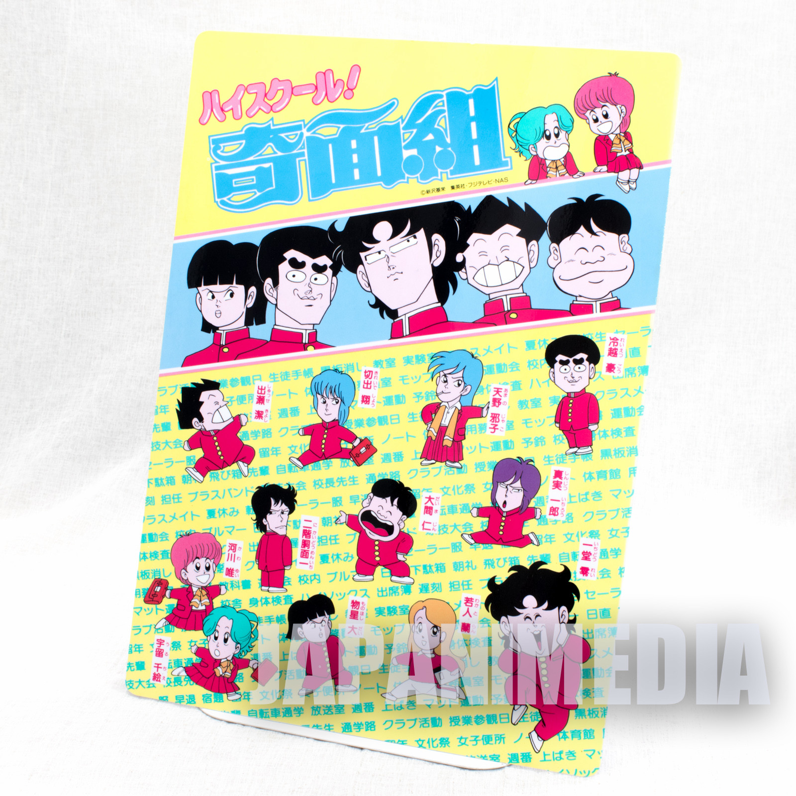 High School Kimengumi Plastic Pencil Board Pad Shitajiki JAPAN ANIME 2