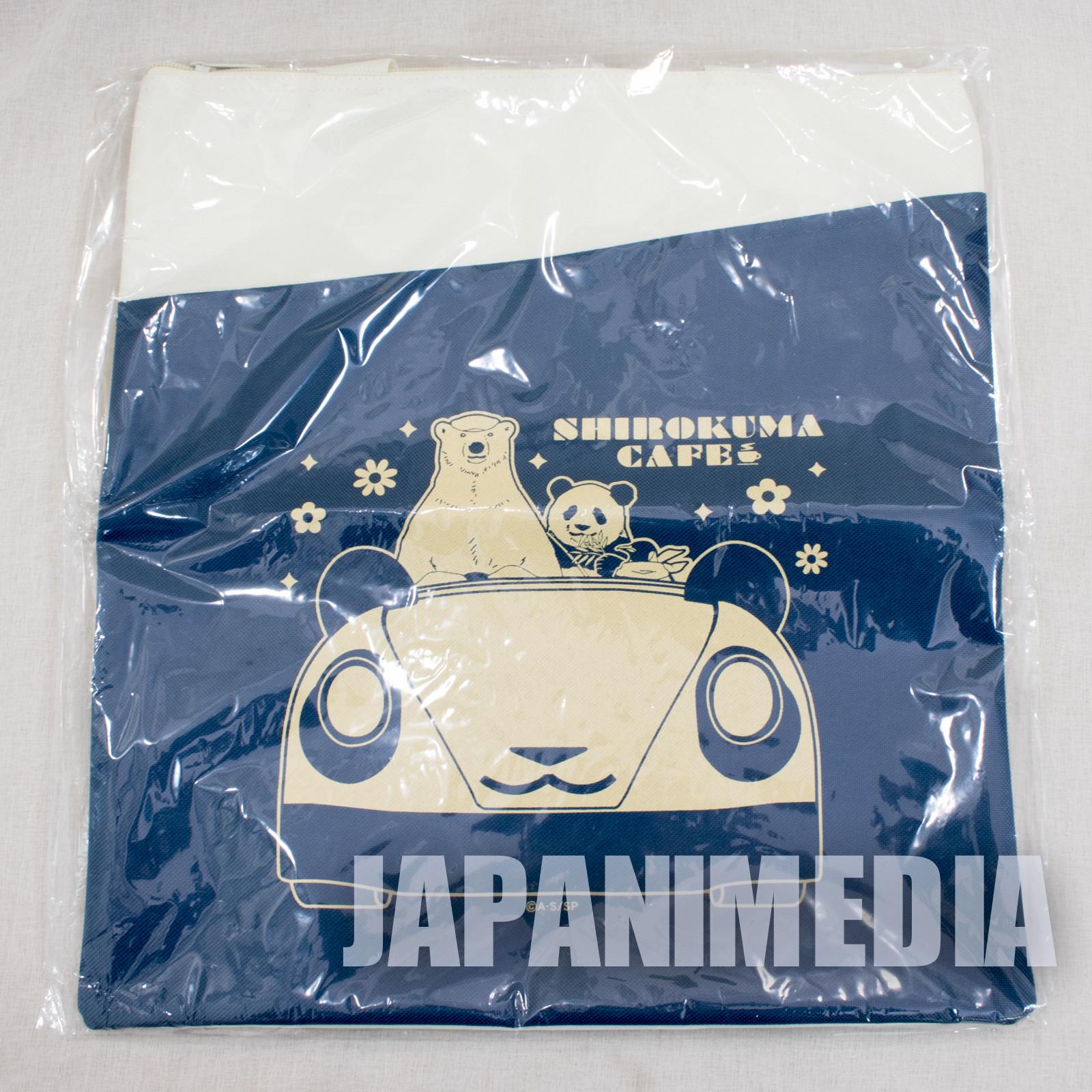 Polar Bear Shirokuma Cafe Tote Bag Panda Penguin 14.5 x 14 inch JAPAN ANIME