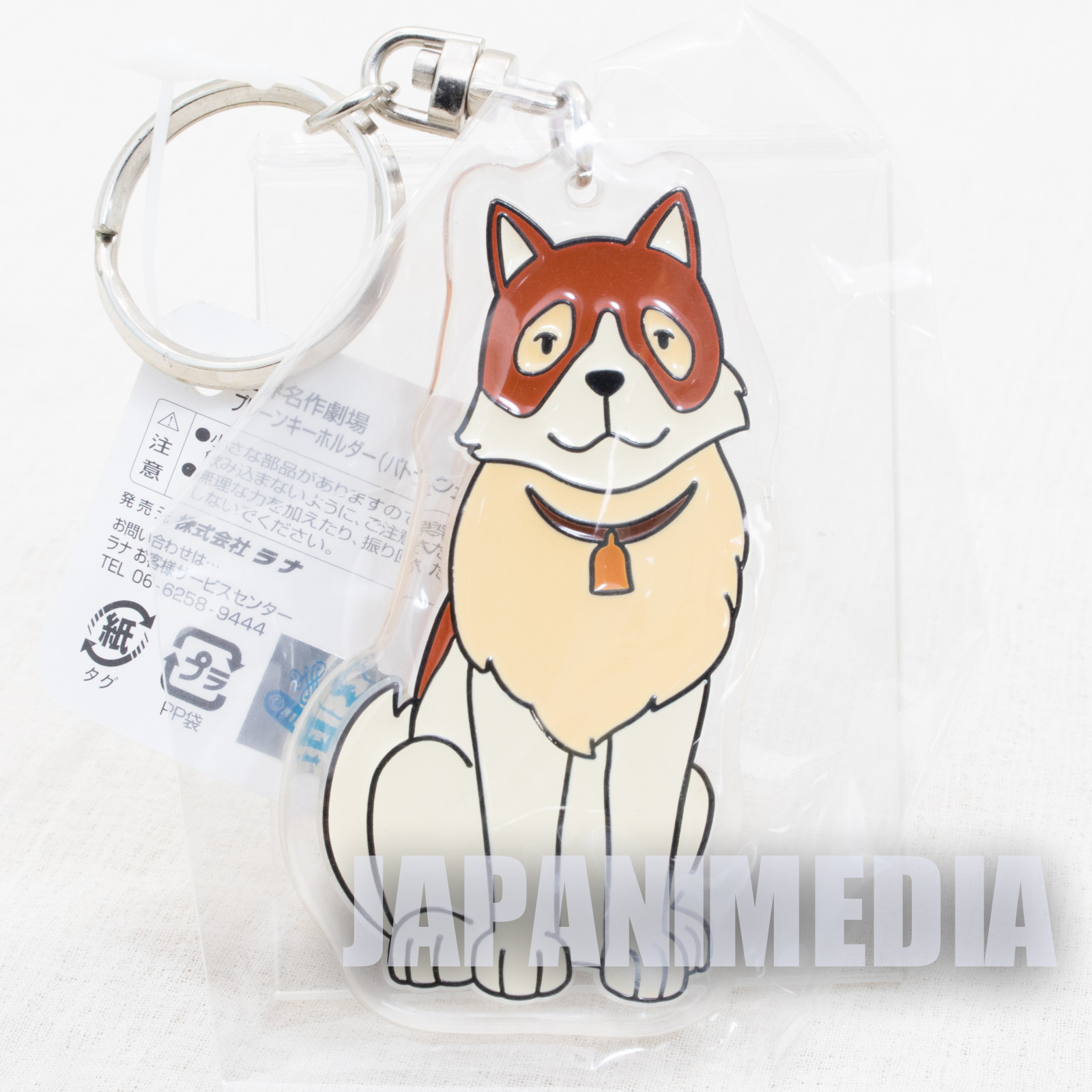 A Dog of Flanders Patrasche Mascot Acrylic Key Chain JAPAN ANIME