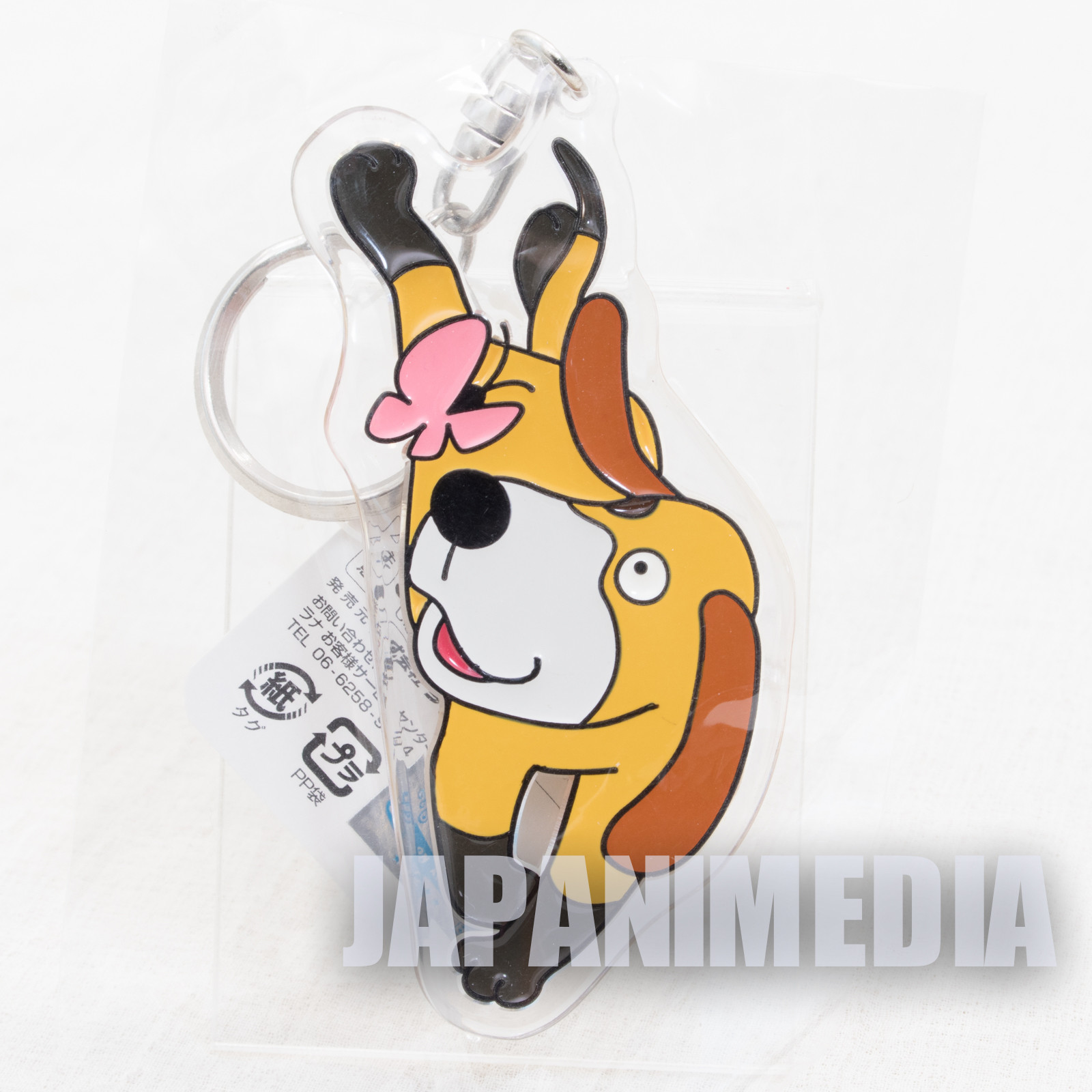 The Story of Perrine Baron Mascot Acrylic Key Chain JAPAN ANIME