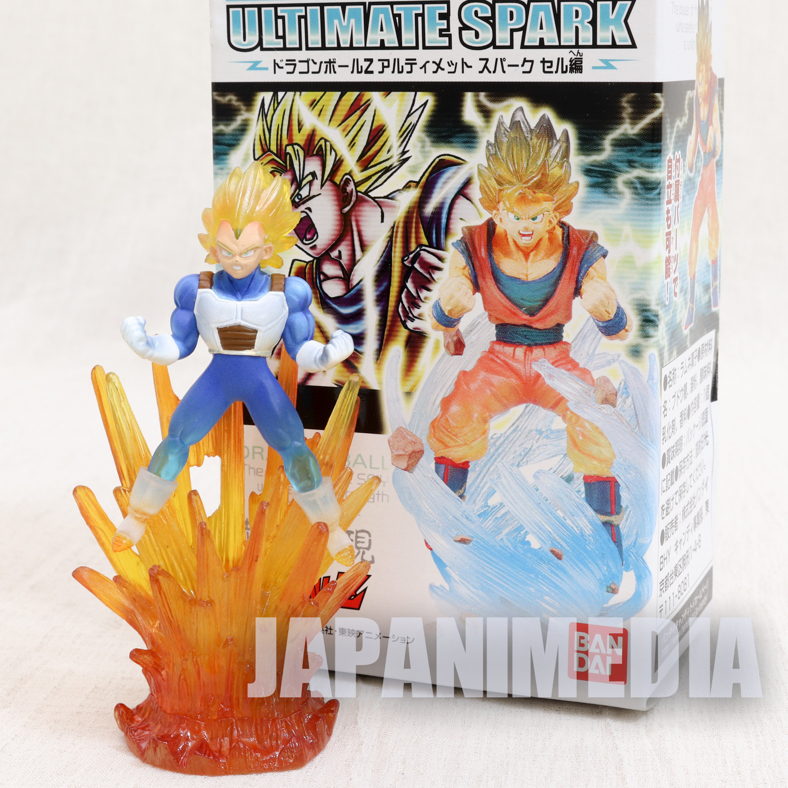 Dragon Ball Z Super Saiyan Vegeta Ultimate Spark Figure JAPAN ANIME MANGA