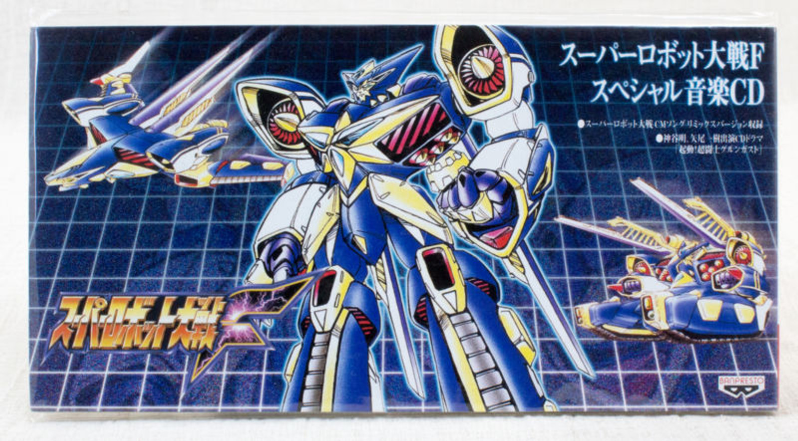 Super Robot Taisen Wars F Special Music 8cm CD(Novelty/Single CD) JAPAN GAME