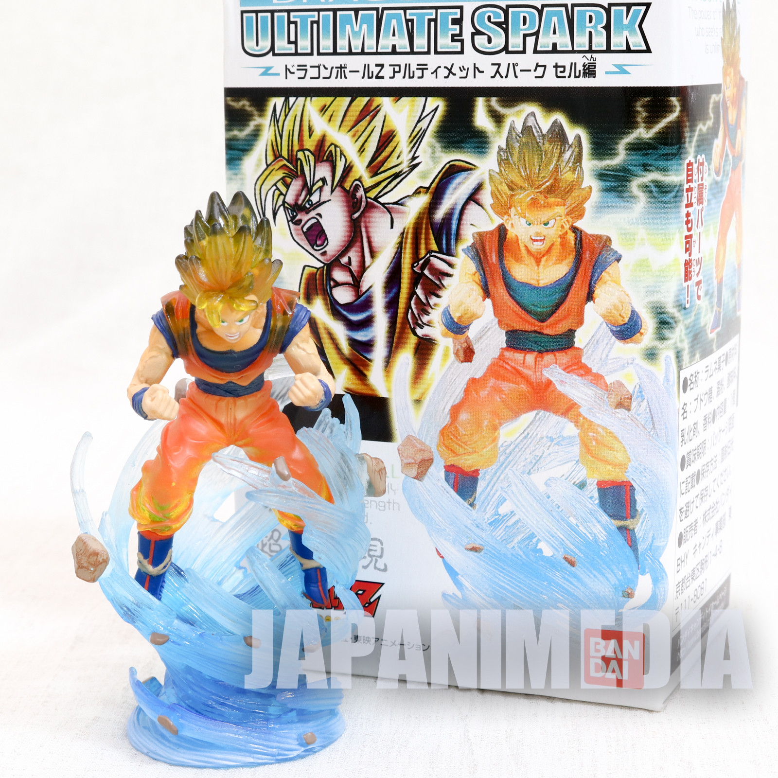 Dragon Ball Z Super Saiyan Son Gokou Ultimate Spark Figure JAPAN ANIME MANGA