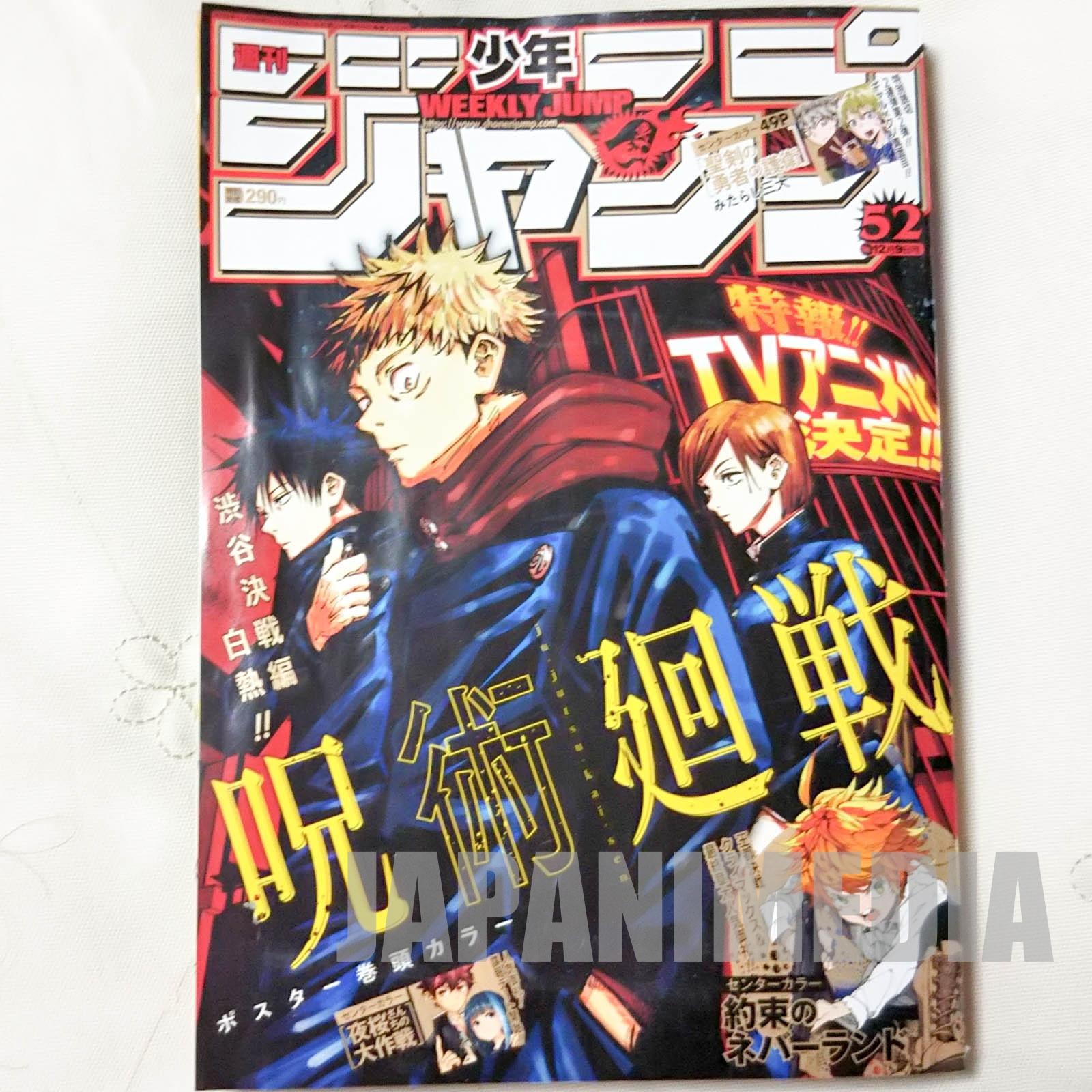 Weekly Shonen JUMP Vol.52 2019 Jujutsu Kaisen / Japanese Magazine JAPAN MANGA
