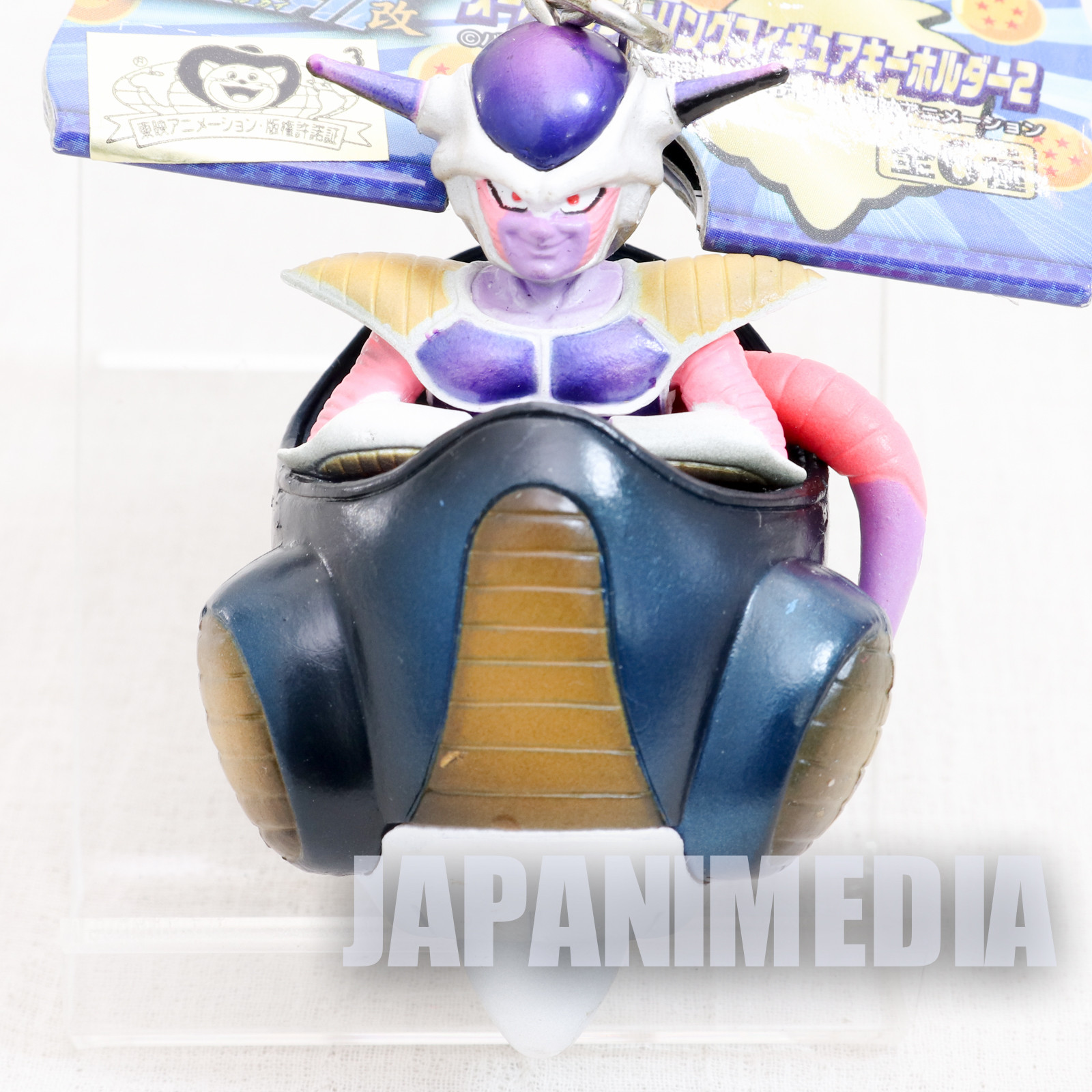 Dragon Ball Z Freeza on Space Pod Figure Key Chain JAPAN ANIME MANGA