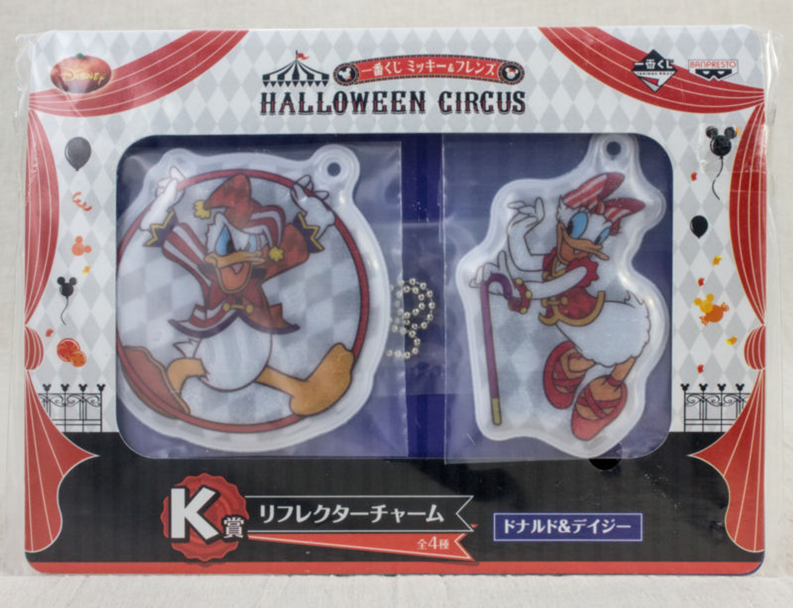 Disney Donald & Daisy Duck Reflector Charm Halloween Circus Ver. Banpresto JAPAN