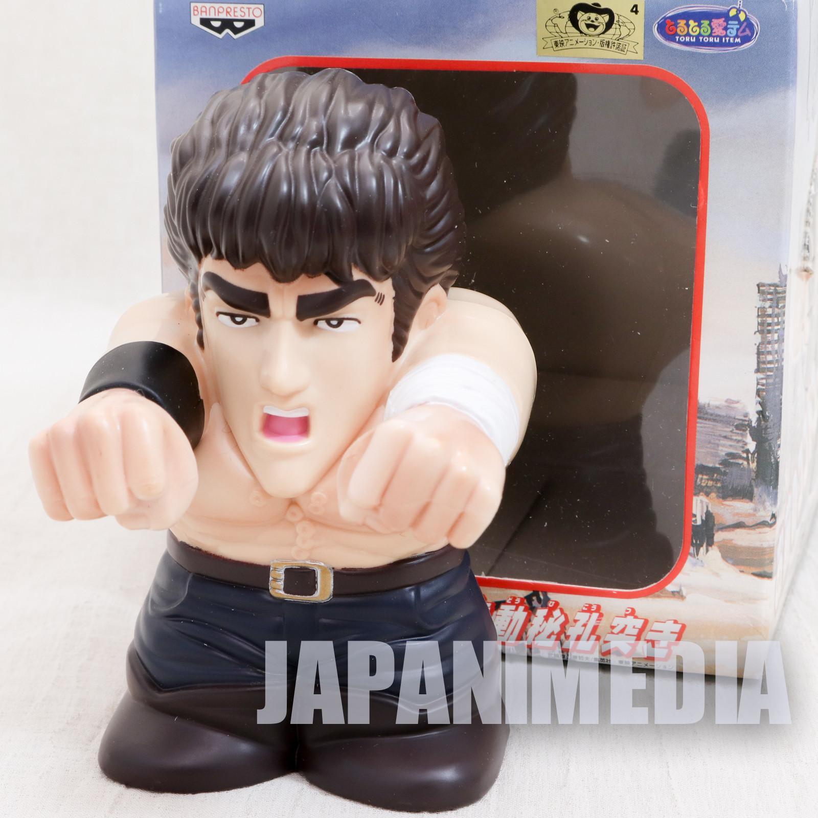 Fist of the North Star KENSHIRO Talking Figure Pressure-point Push JAPAN #2