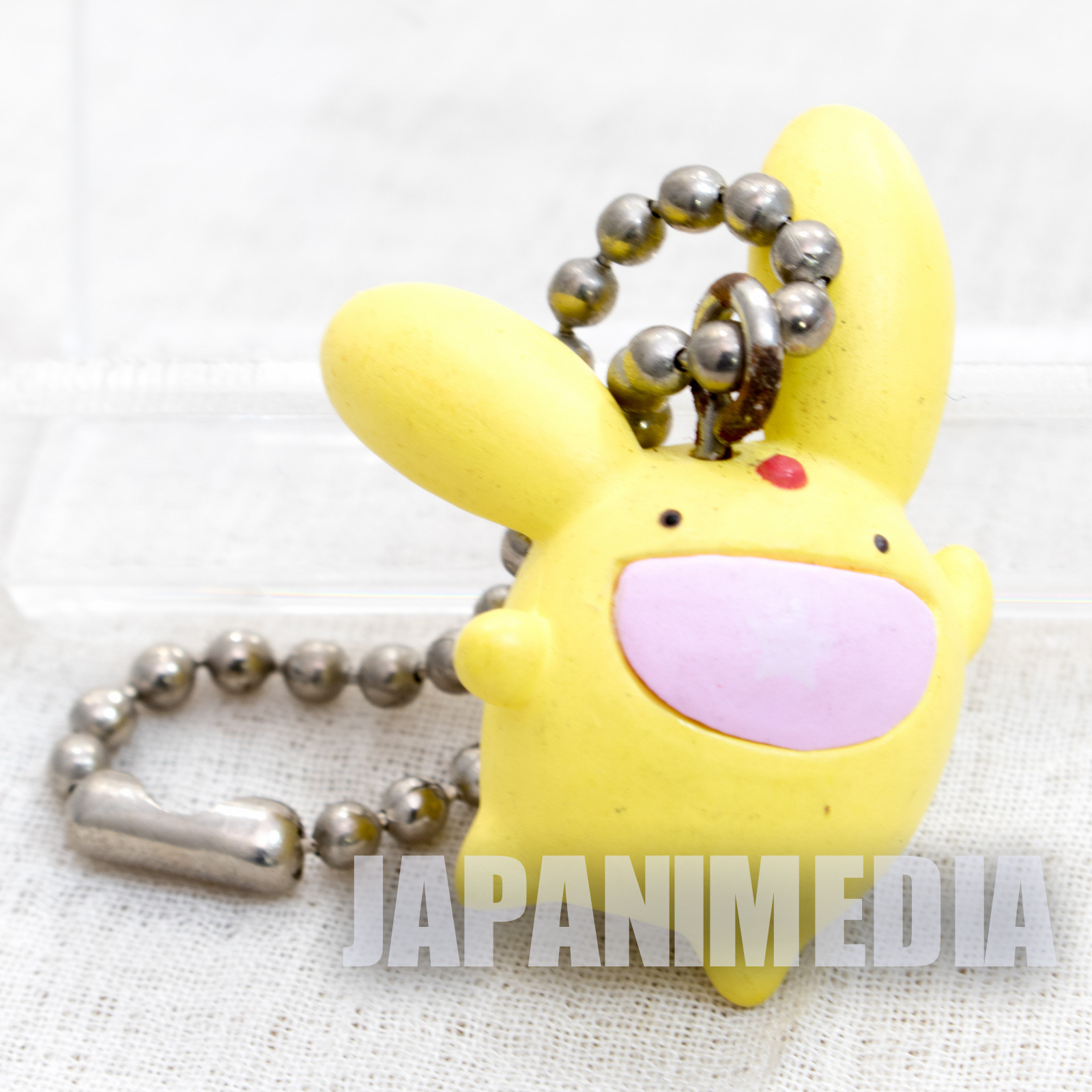 Puyopuyo!! Quest Carbuncle Swing Figure Ball Keychain JAPAN GAME SEGA
