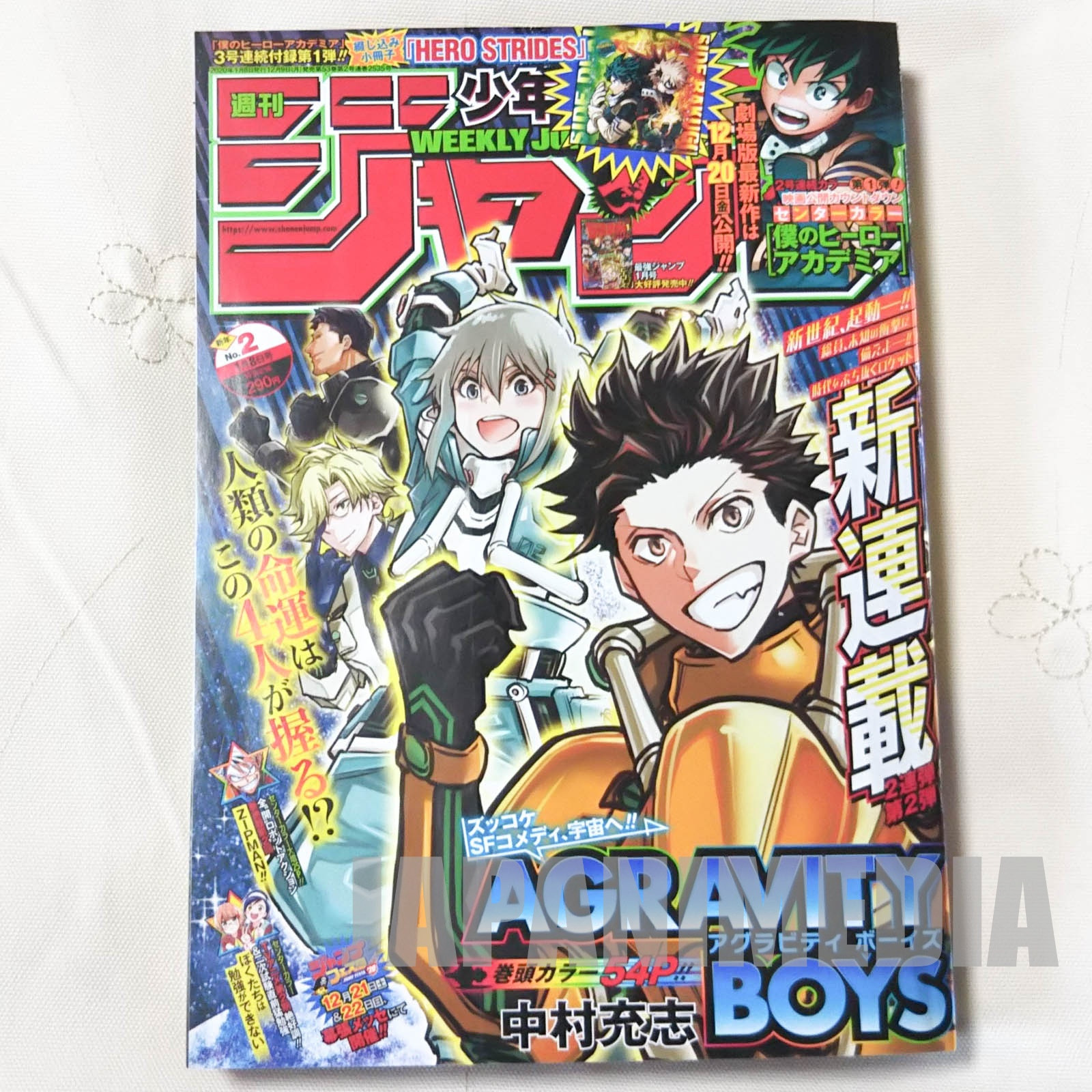 Weekly Shonen JUMP Vol.02 2020 Agravity boys / Japanese Magazine JAPAN MANGA