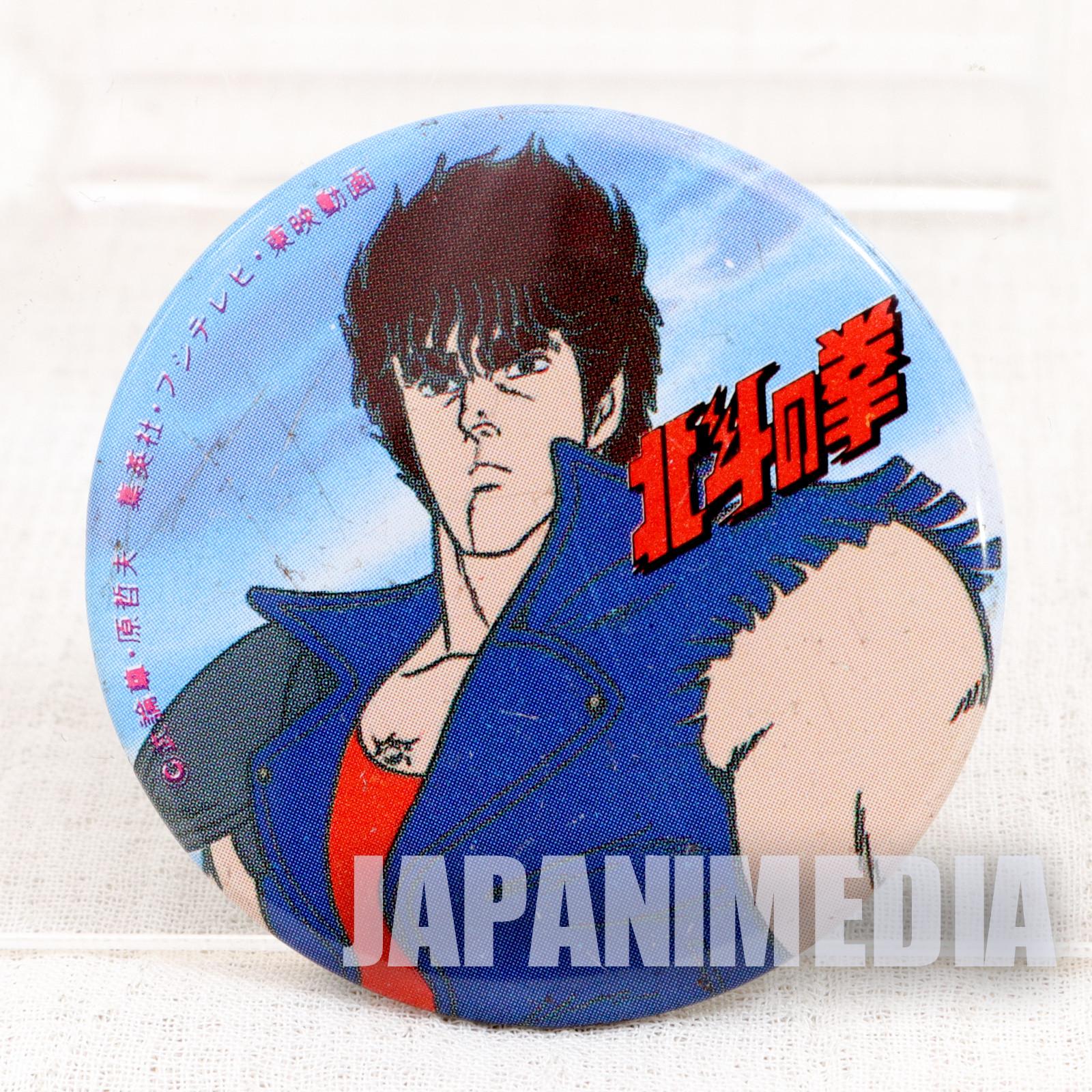 Retro Fist of the North Star Button Badge JAPAN Hokuto no Ken