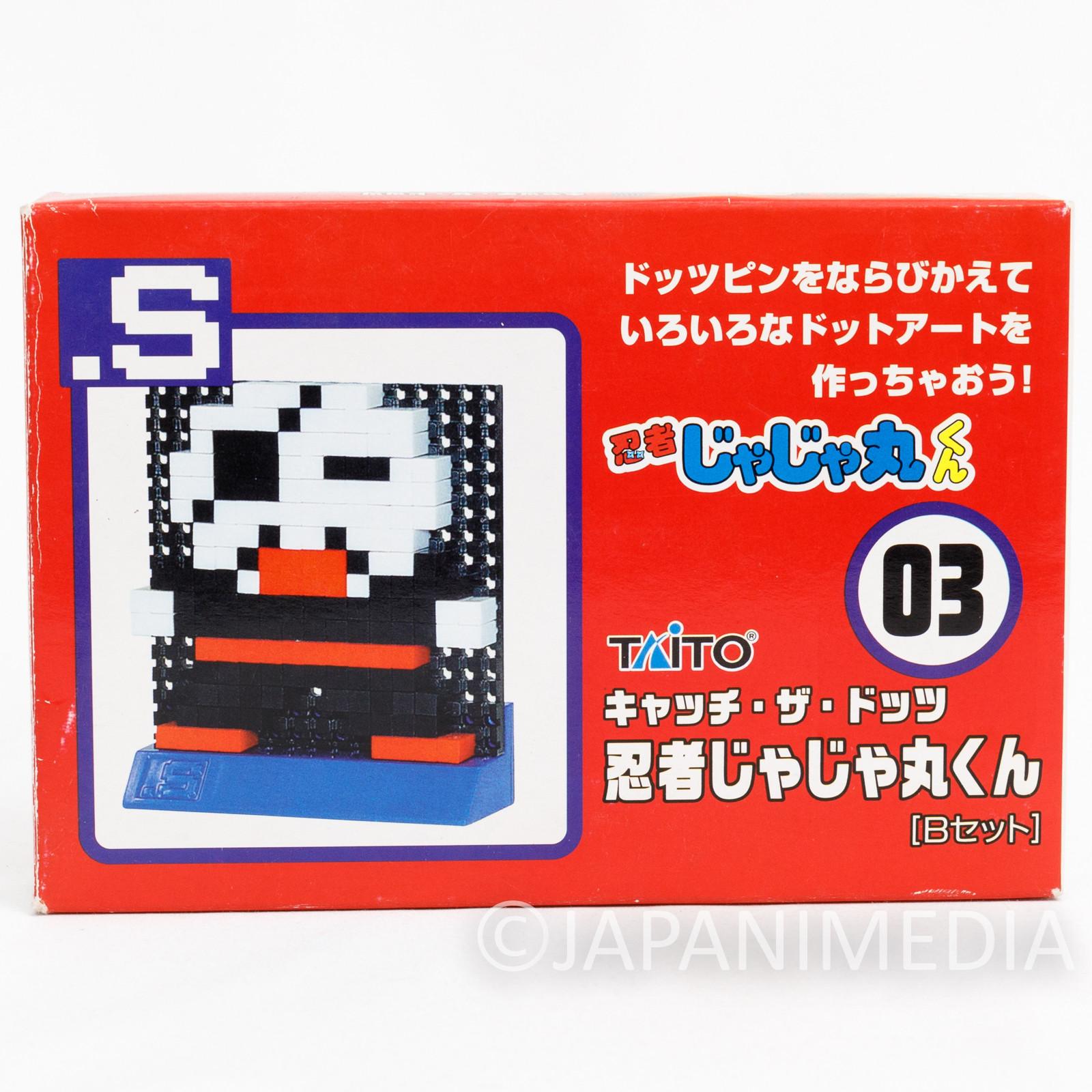 RARE! Ninja Jajamaru Kun B Dots .S Puzzle Pin Panel Toy Taito JAPAN FAMICOM