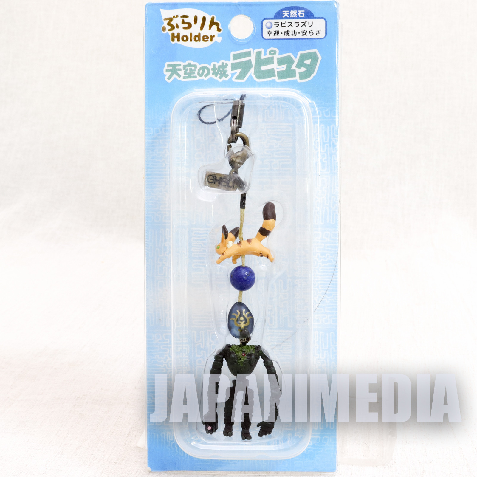 Castle in the Sky Robot Soldier Fox-squirre Charm Lapis Lazuli Strap LAPUTA