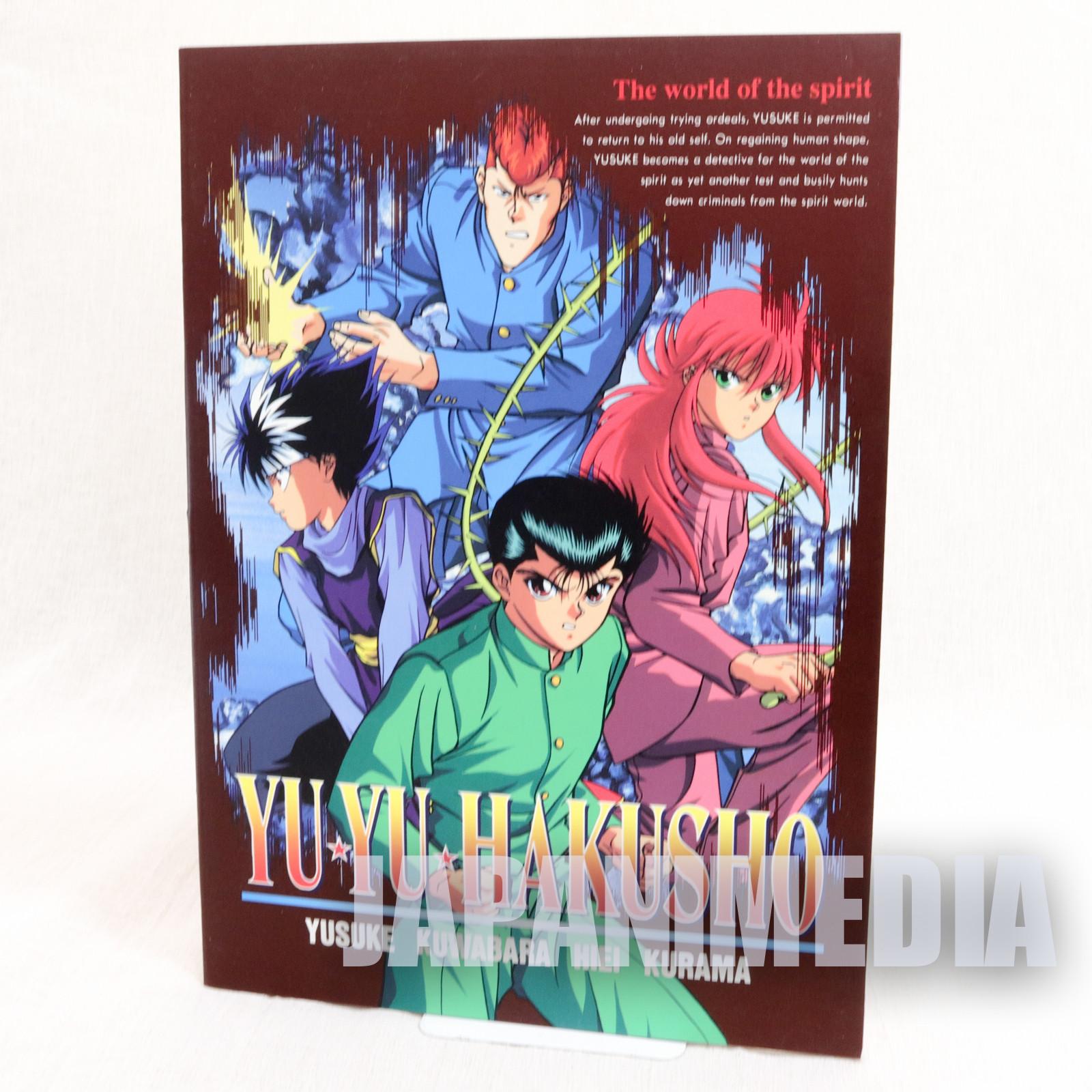 Yu Yu Hakusho Notebook [Yusuke | Kuwabara | Kurama | Hiei] JAPAN ANIME MANGA 2