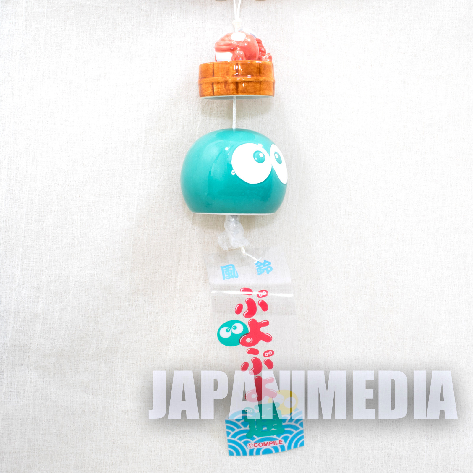 Retro RARE PUYO PUYO Figure Furin Wind Chime JAPAN FAME SEGA