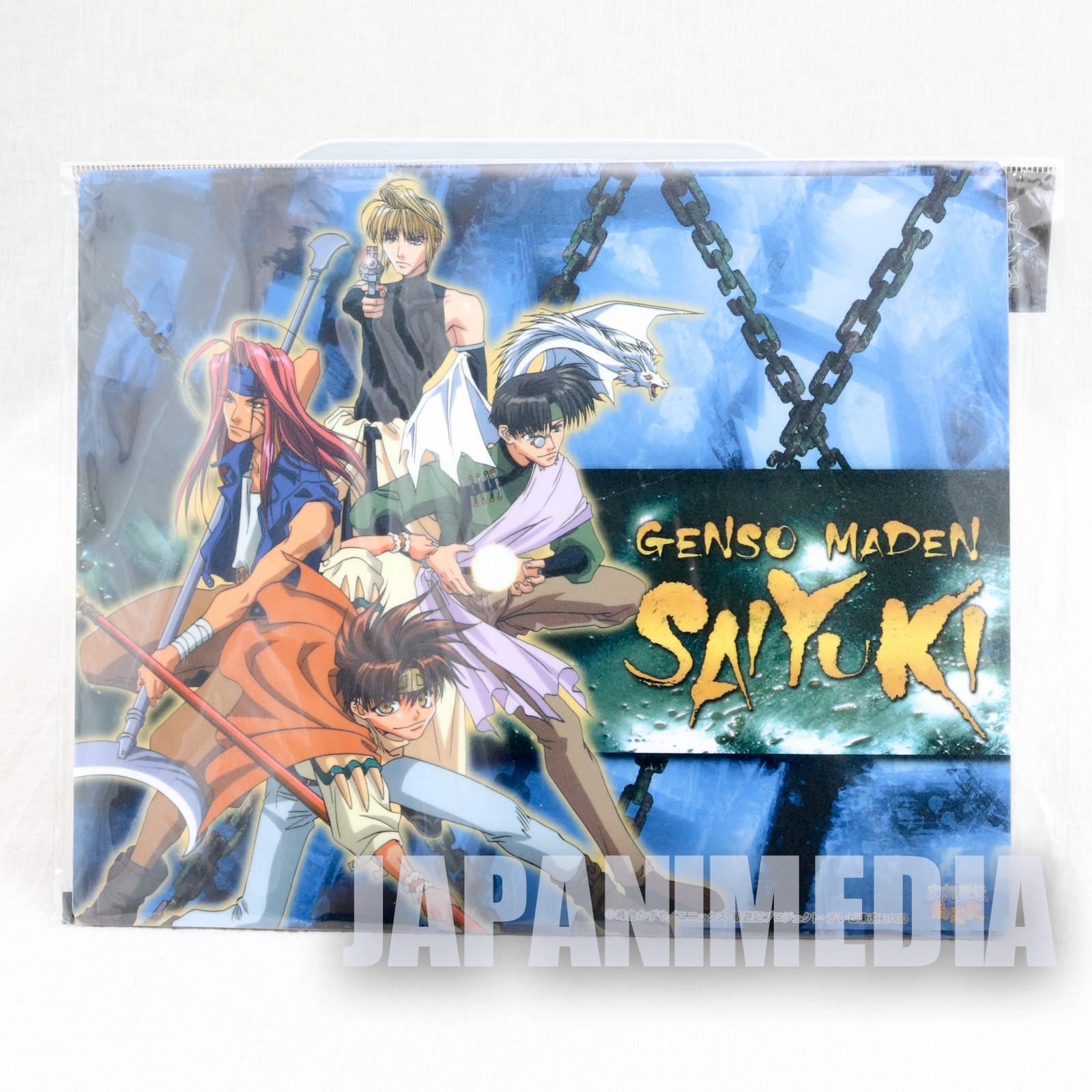 Gensomaden SAIYUKI Mouse pad [Sanzo / Goku / Gojyo / Hakkai] JAPAN ANIME #1