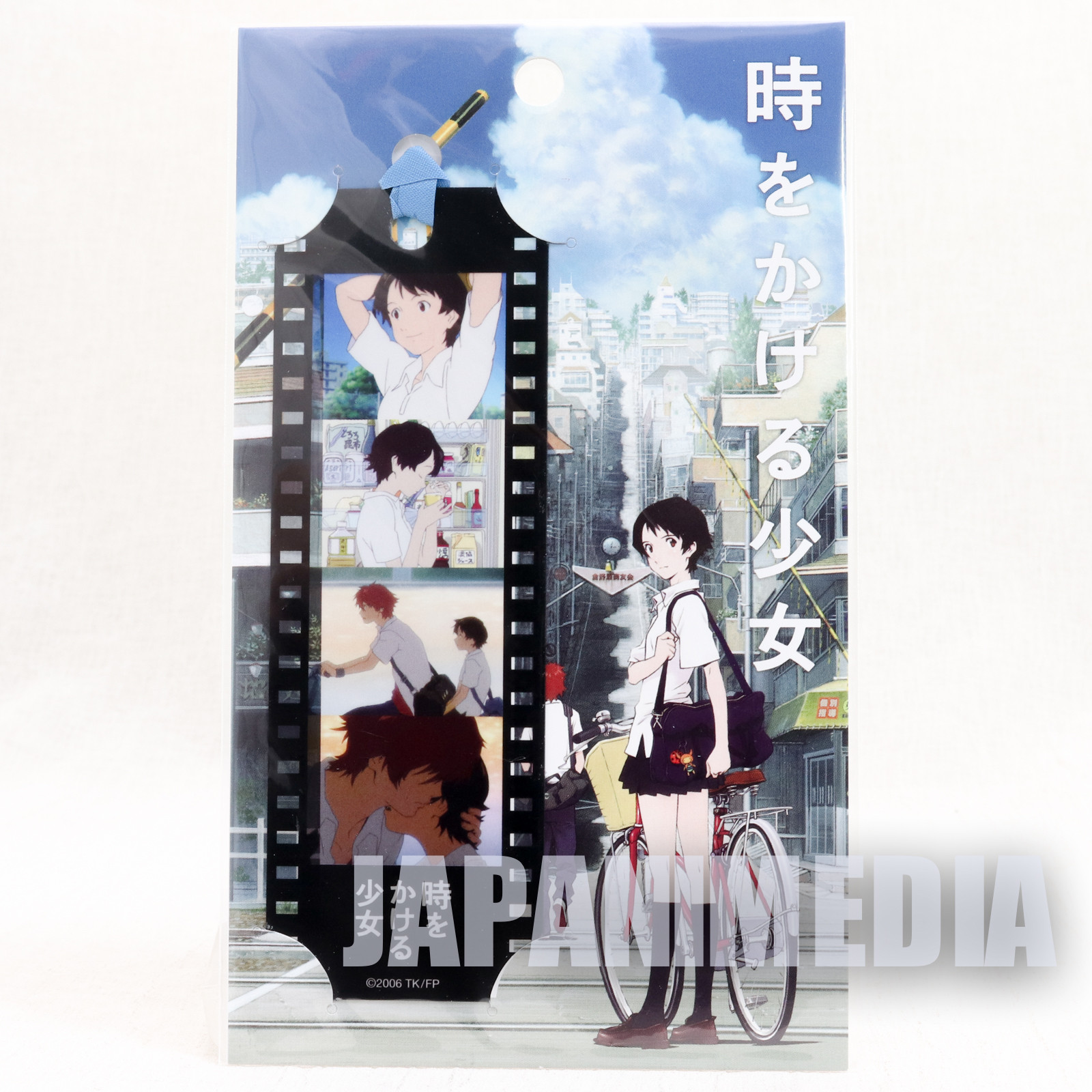 The Girl who Leapt Through Time Film type Bookmark JAPAN ANIME
