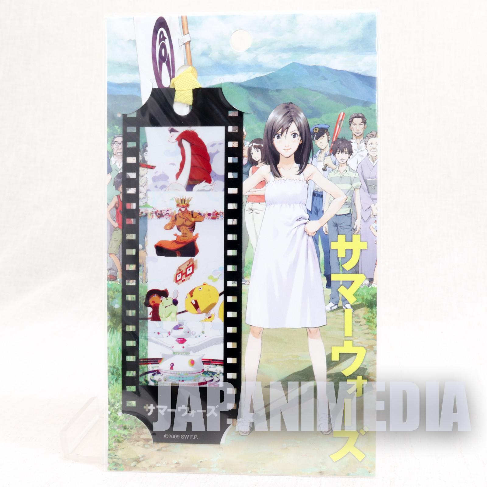Summer Wars Film type Bookmark JAPAN ANIME