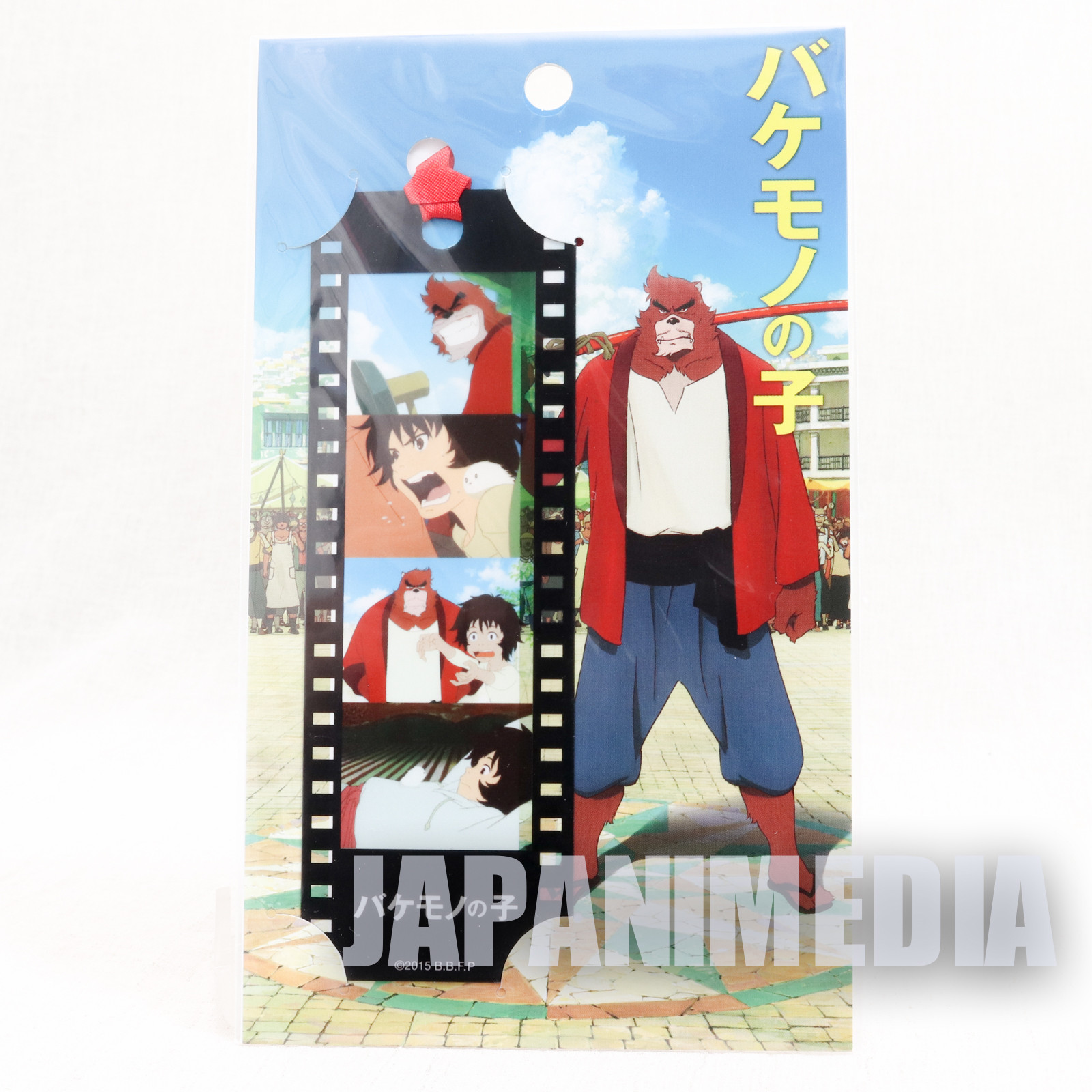 The Boy and The Beast Film type Bookmark JAPAN ANIME