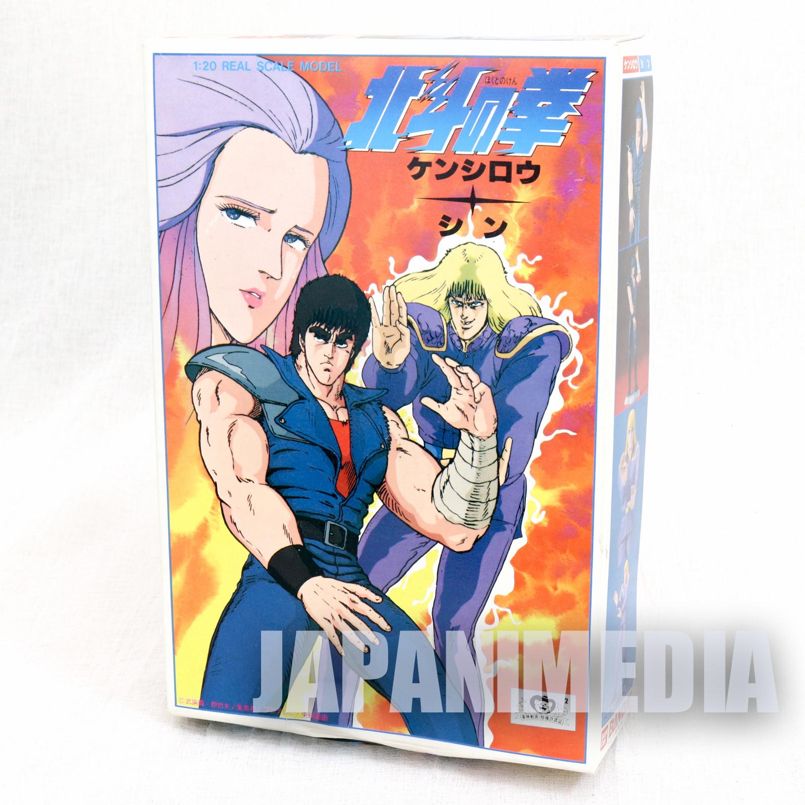 Retro RARE Fist of the North Star Kenshiro &Shin Plastic Model Kit Hokuto no Ken